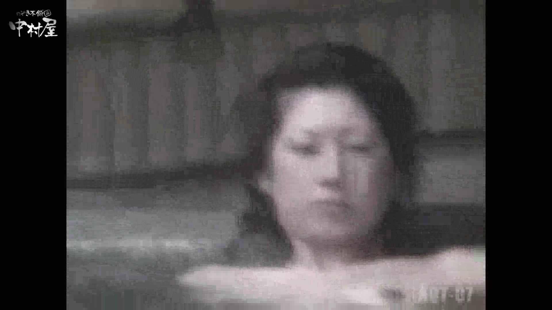 Aquaな露天風呂Vol.871潜入盗撮露天風呂七判湯 其の三 OLエロ画像  70PICs 12
