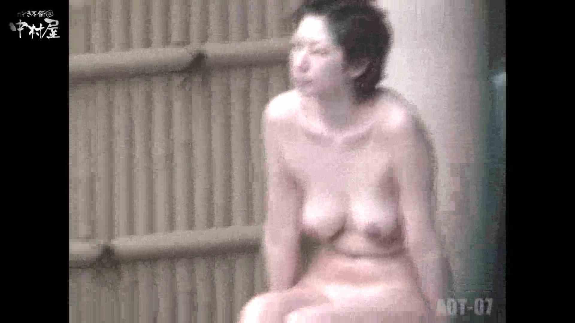 Aquaな露天風呂Vol.871潜入盗撮露天風呂七判湯 其の三 OLエロ画像 | 露天  70PICs 45