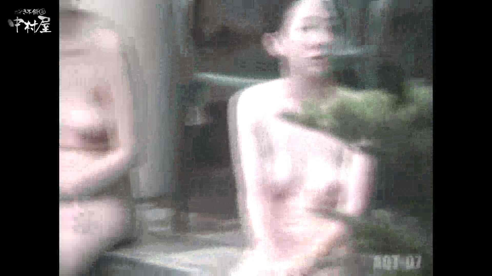 Aquaな露天風呂Vol.871潜入盗撮露天風呂七判湯 其の三 OLエロ画像  70PICs 56