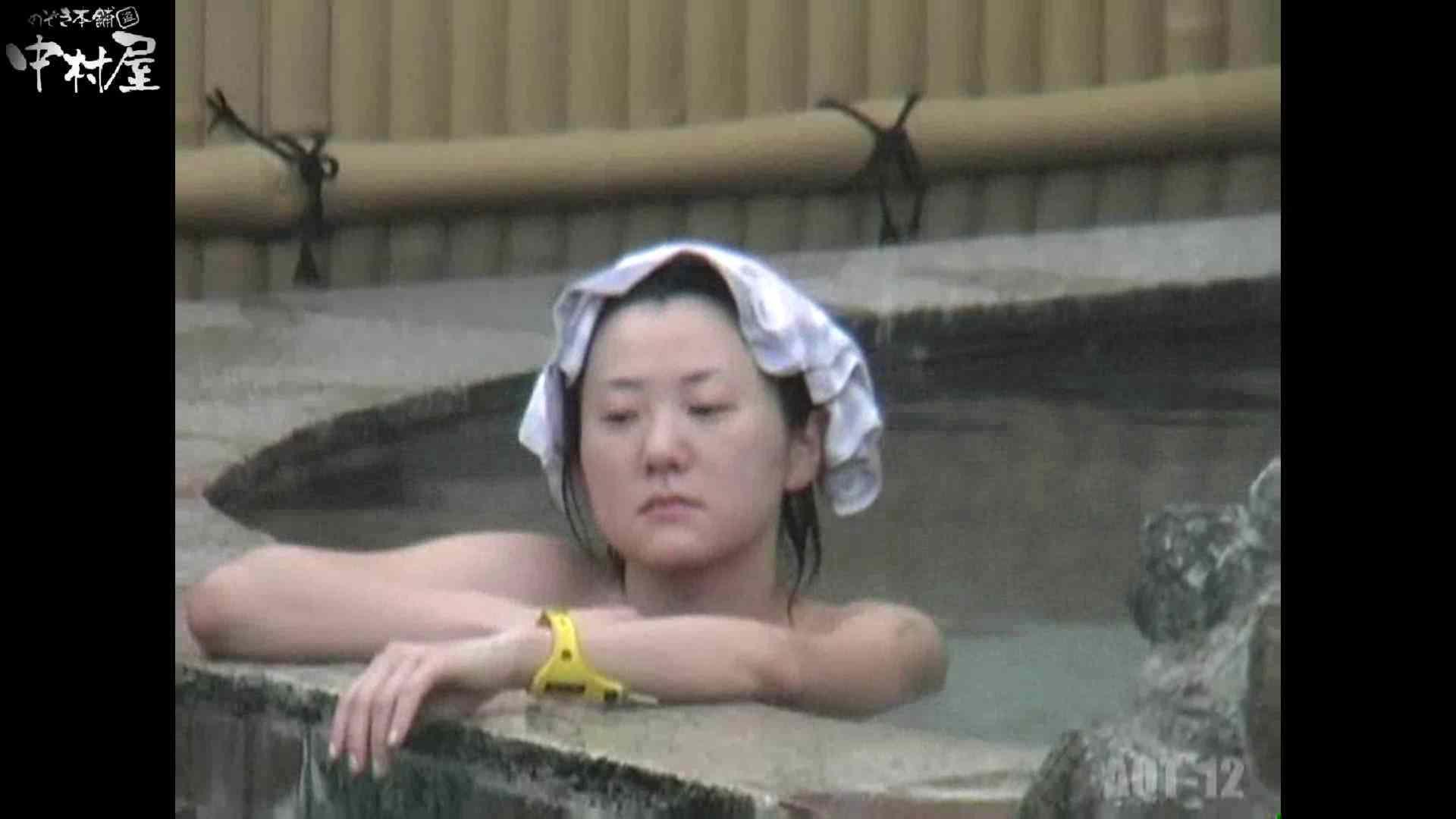 Aquaな露天風呂Vol.876潜入盗撮露天風呂十二判湯 其の三 OLエロ画像 | 潜入  75PICs 9