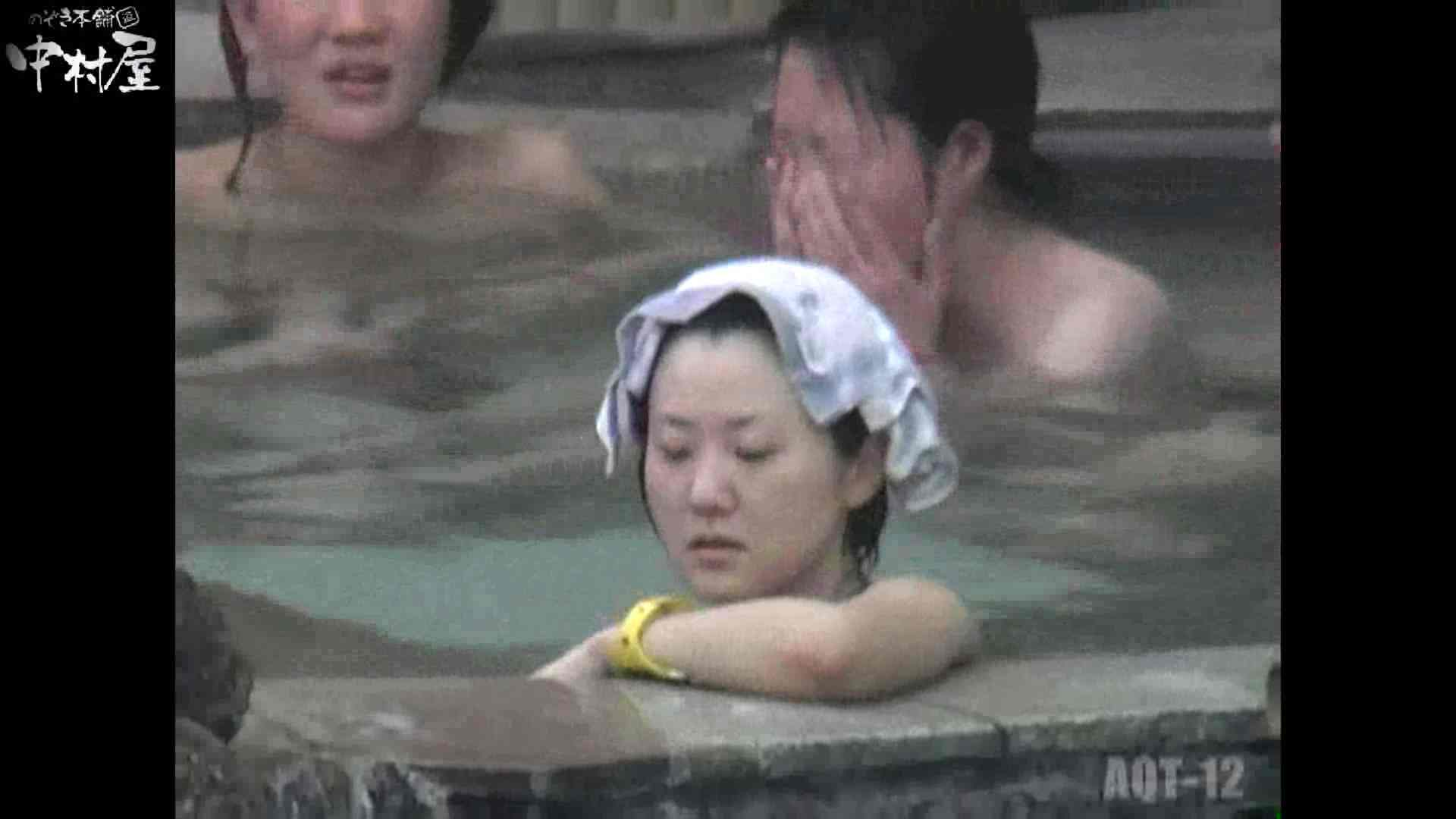Aquaな露天風呂Vol.876潜入盗撮露天風呂十二判湯 其の三 OLエロ画像  75PICs 24