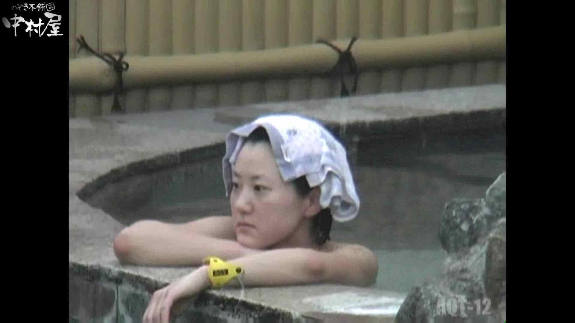 Aquaな露天風呂Vol.876潜入盗撮露天風呂十二判湯 其の三 OLエロ画像  75PICs 36