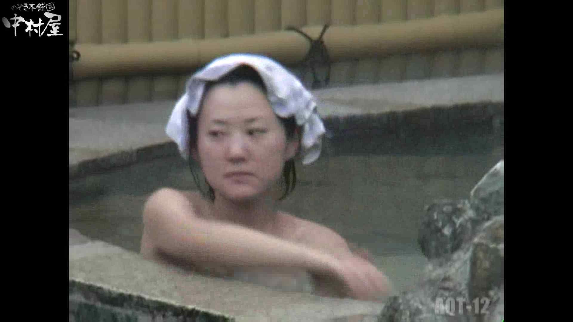 Aquaな露天風呂Vol.876潜入盗撮露天風呂十二判湯 其の三 OLエロ画像 | 潜入  75PICs 73