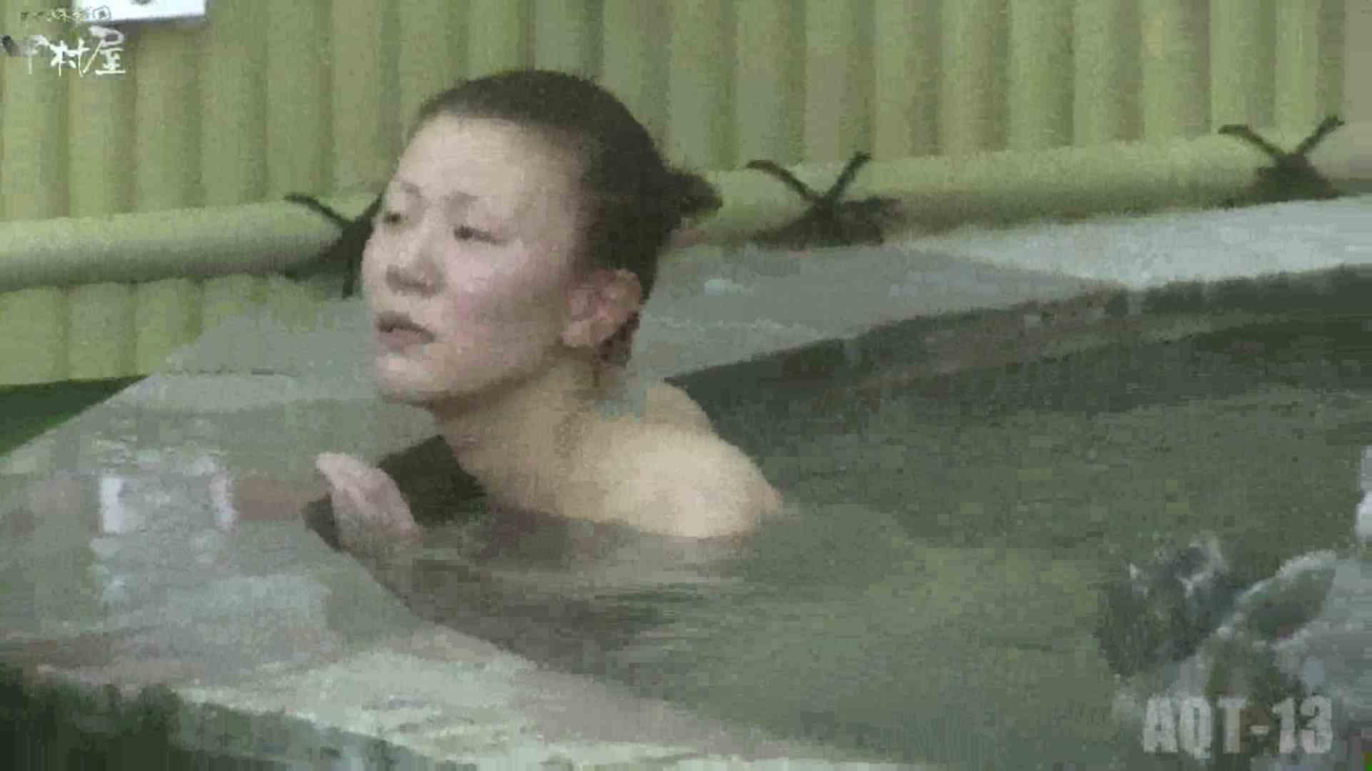 Aquaな露天風呂Vol.877潜入盗撮露天風呂十三判湯 其の四 OLエロ画像 盗撮おめこ無修正動画無料 26PICs 2