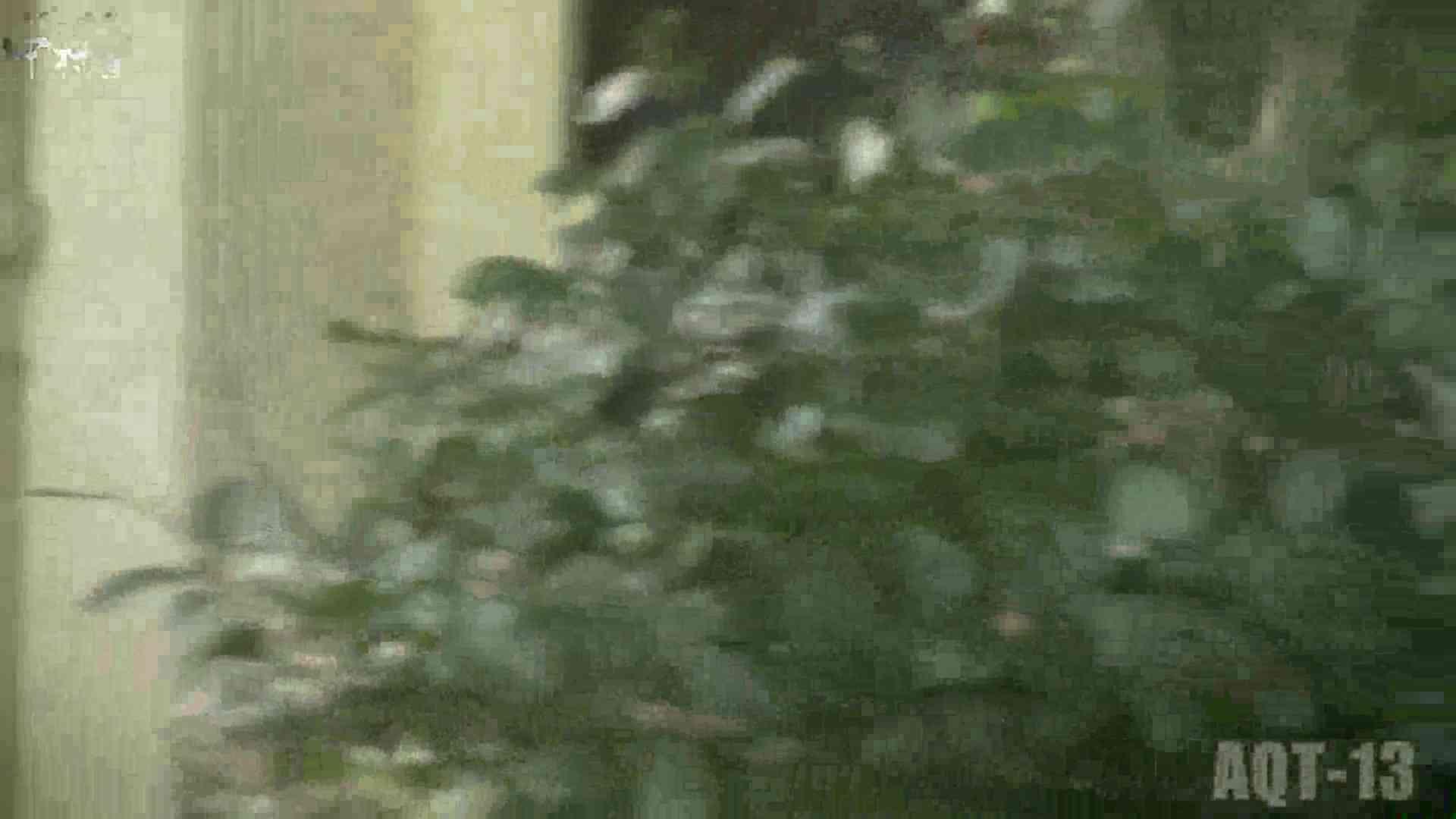 Aquaな露天風呂Vol.877潜入盗撮露天風呂十三判湯 其の四 OLエロ画像 盗撮おめこ無修正動画無料 26PICs 10