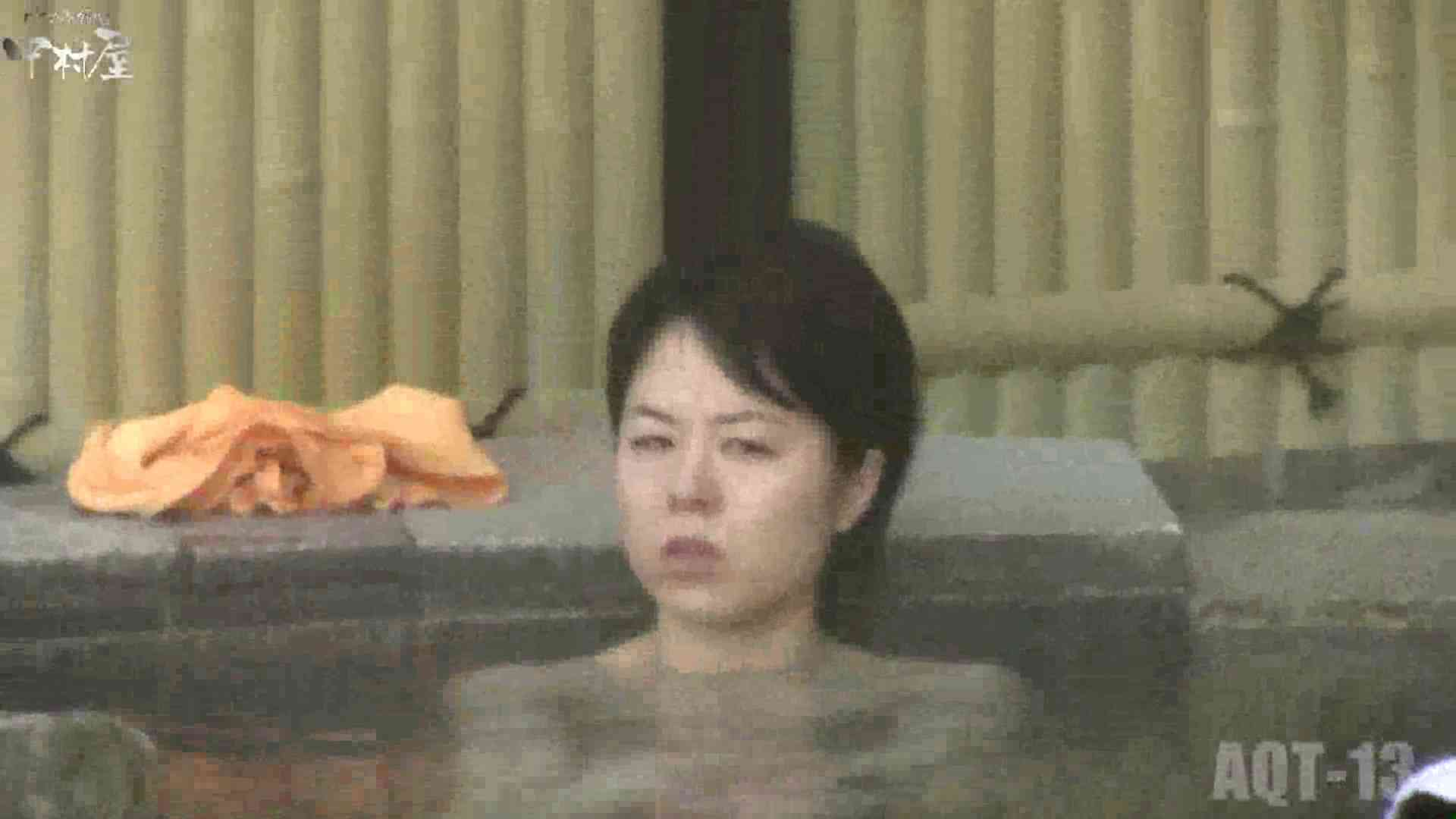 Aquaな露天風呂Vol.877潜入盗撮露天風呂十三判湯 其の四 露天 セックス無修正動画無料 26PICs 11