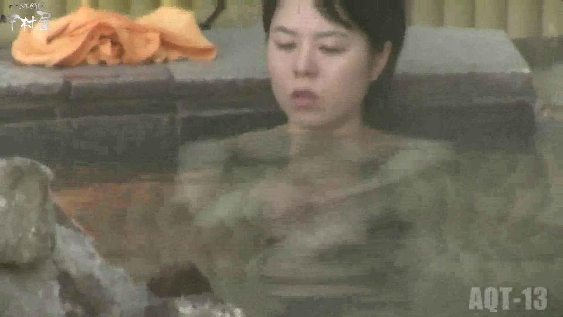 Aquaな露天風呂Vol.877潜入盗撮露天風呂十三判湯 其の四 盗撮   潜入  26PICs 13