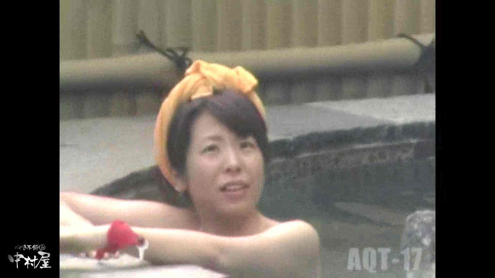 Aquaな露天風呂Vol.881潜入盗撮露天風呂十七判湯 其の五 盗撮 性交動画流出 43PICs 19
