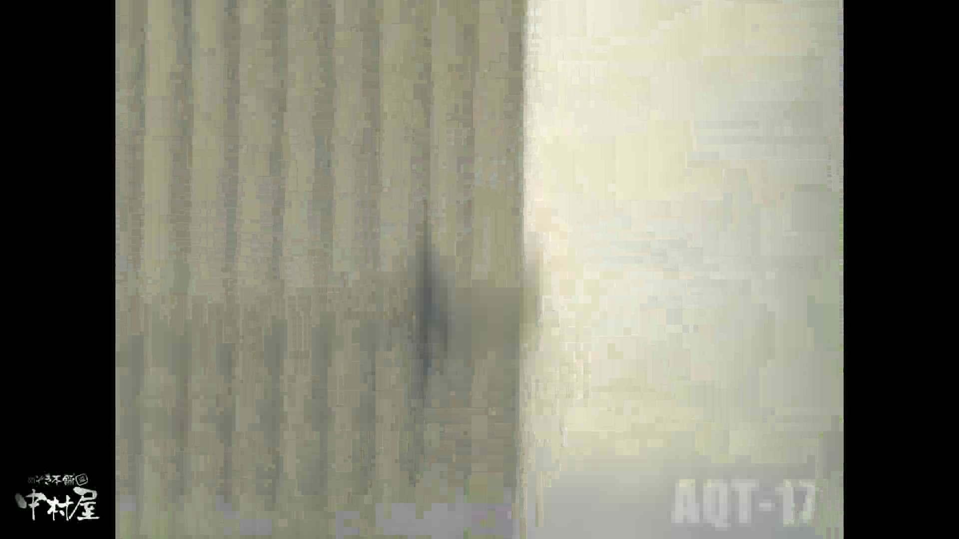 Aquaな露天風呂Vol.881潜入盗撮露天風呂十七判湯 其の五 露天  43PICs 36