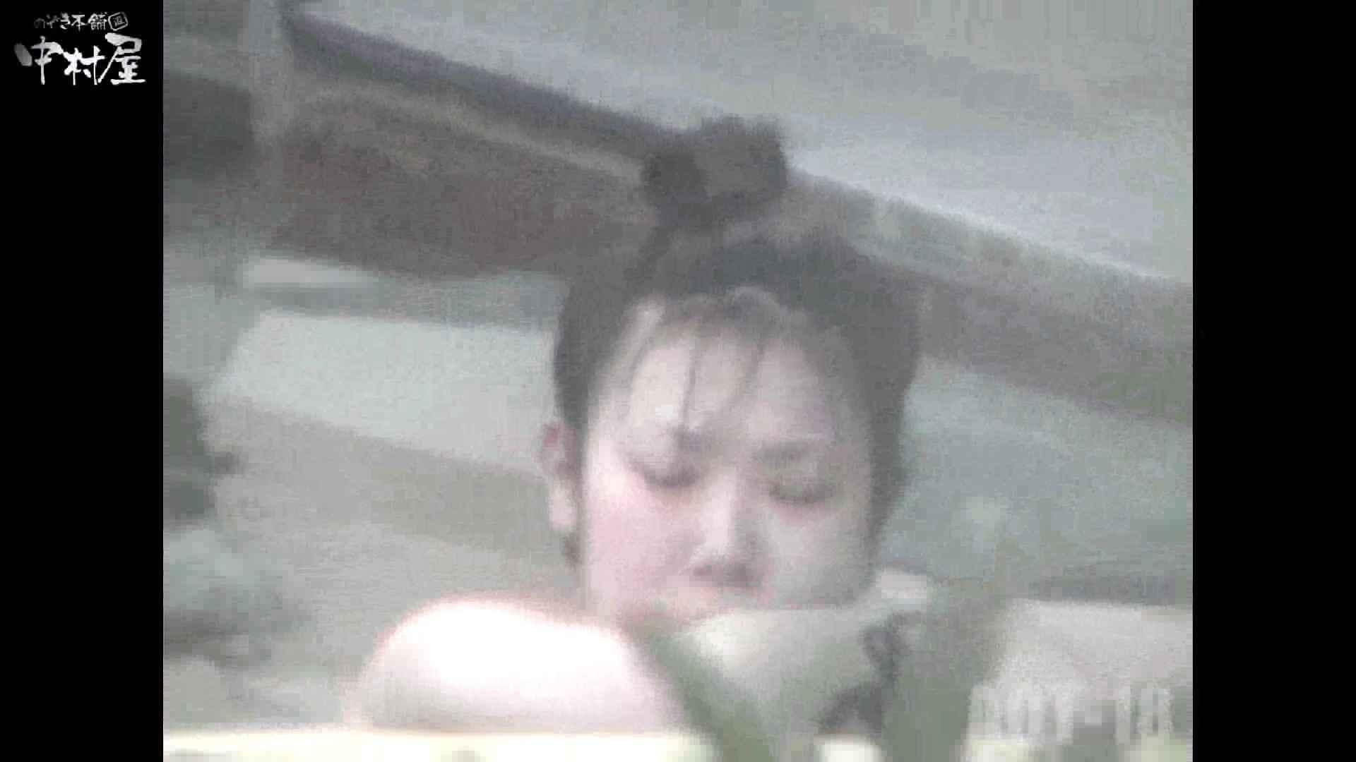 Aquaな露天風呂Vol.882潜入盗撮露天風呂十八判湯 其の二 露天  78PICs 8