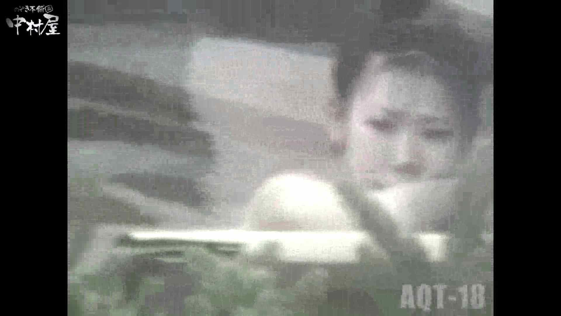 Aquaな露天風呂Vol.882潜入盗撮露天風呂十八判湯 其の二 露天 | 潜入  78PICs 9