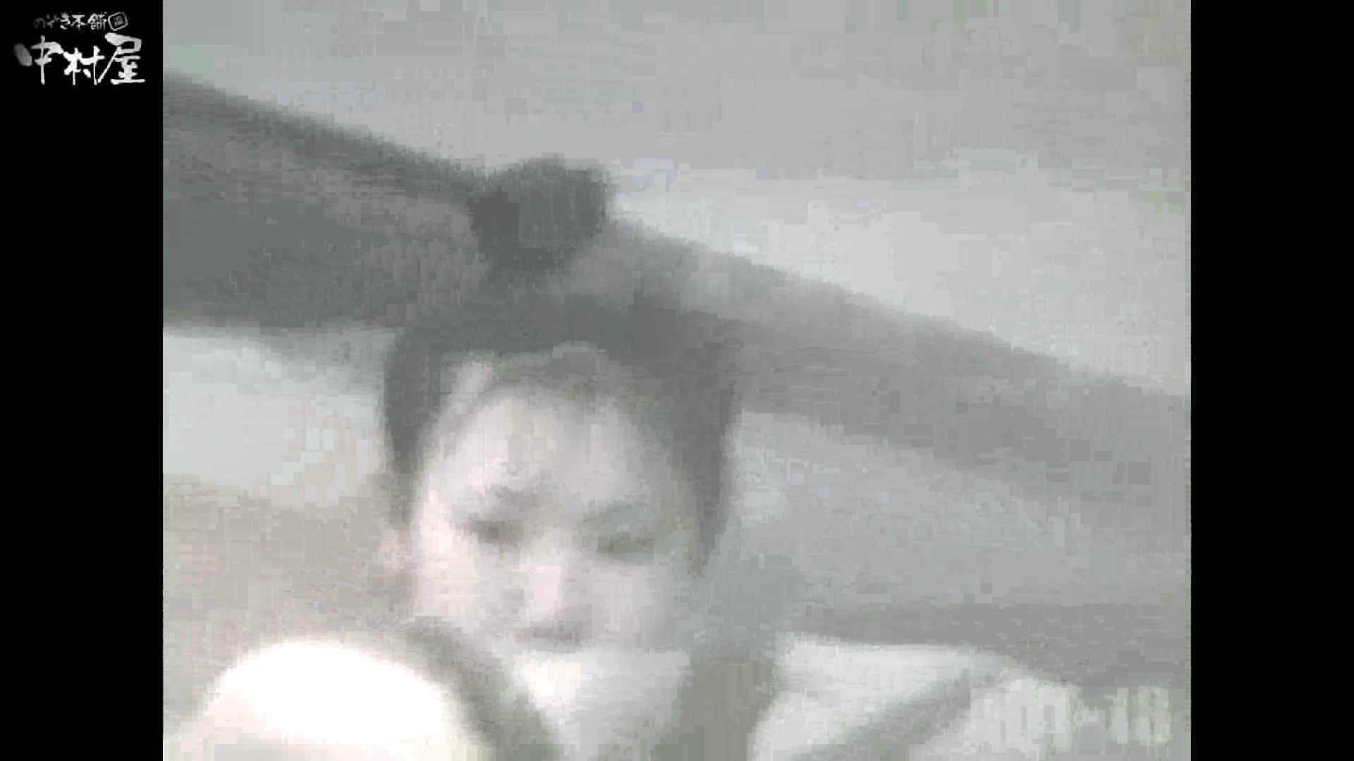 Aquaな露天風呂Vol.882潜入盗撮露天風呂十八判湯 其の二 盗撮 オマンコ動画キャプチャ 78PICs 11