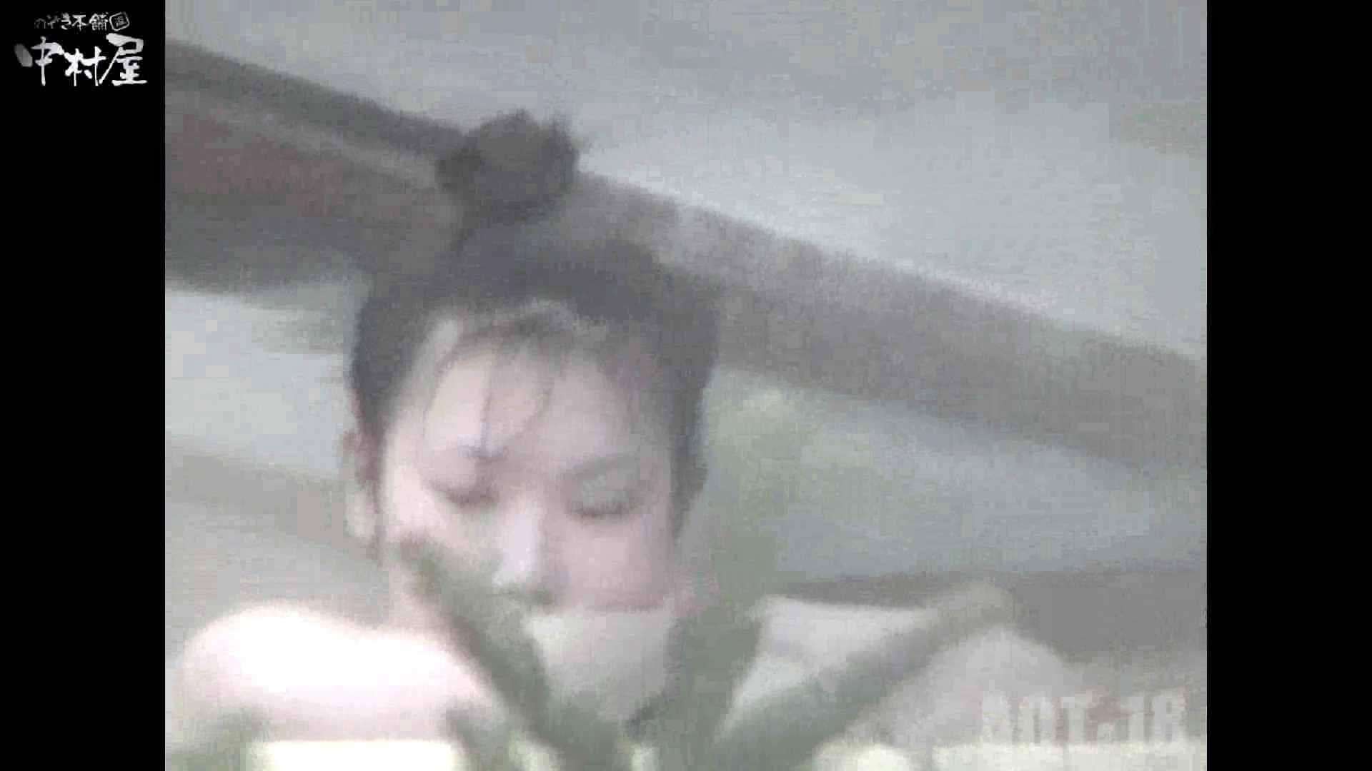 Aquaな露天風呂Vol.882潜入盗撮露天風呂十八判湯 其の二 盗撮 オマンコ動画キャプチャ 78PICs 15