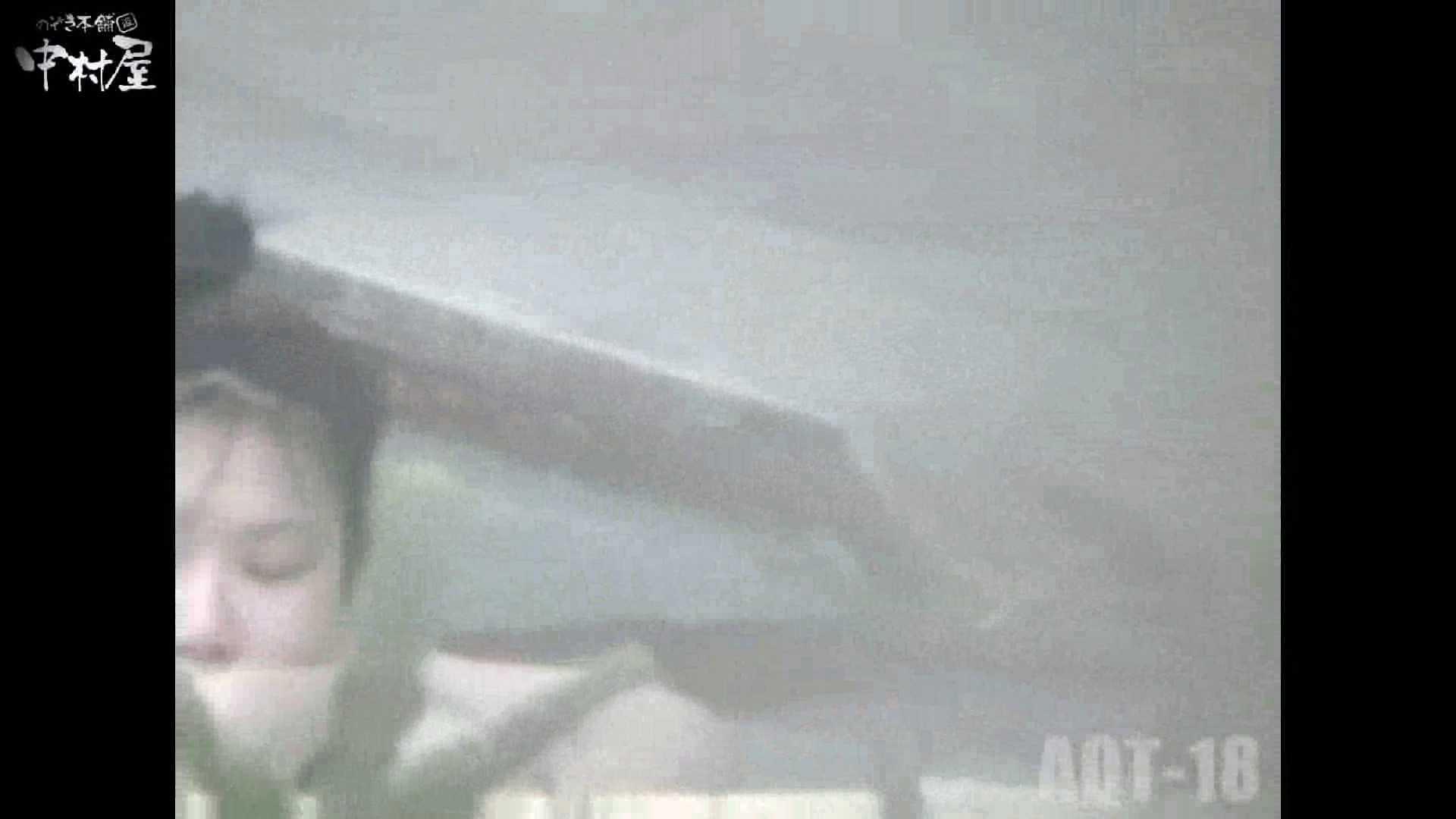 Aquaな露天風呂Vol.882潜入盗撮露天風呂十八判湯 其の二 露天  78PICs 16
