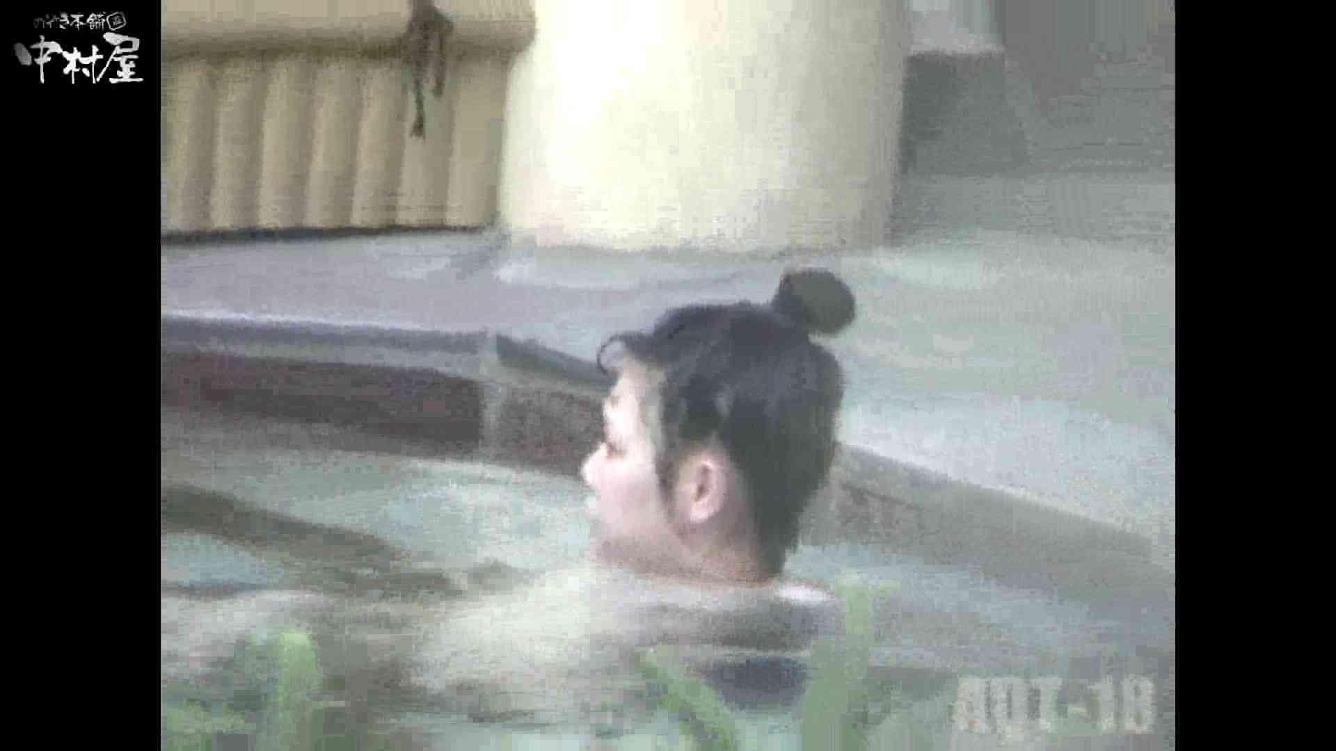 Aquaな露天風呂Vol.882潜入盗撮露天風呂十八判湯 其の二 露天  78PICs 24