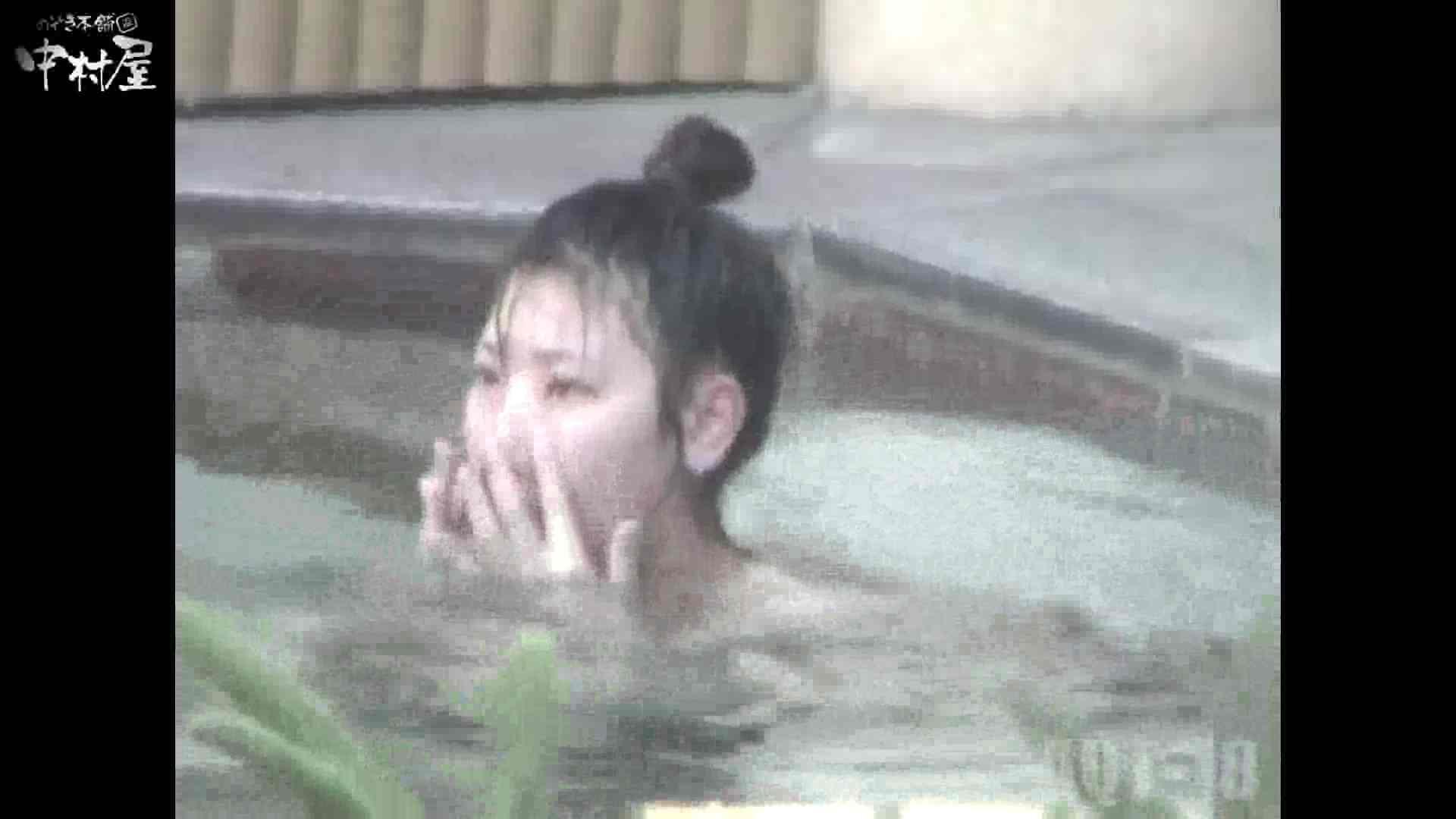 Aquaな露天風呂Vol.882潜入盗撮露天風呂十八判湯 其の二 露天  78PICs 32