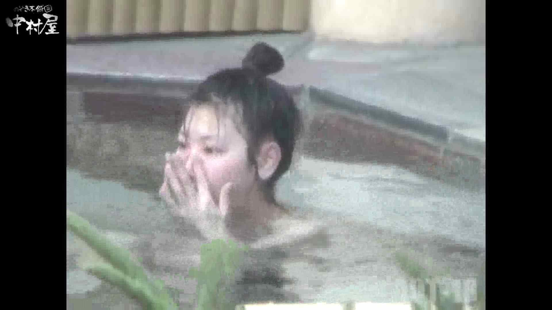 Aquaな露天風呂Vol.882潜入盗撮露天風呂十八判湯 其の二 OLエロ画像 覗きスケベ動画紹介 78PICs 34