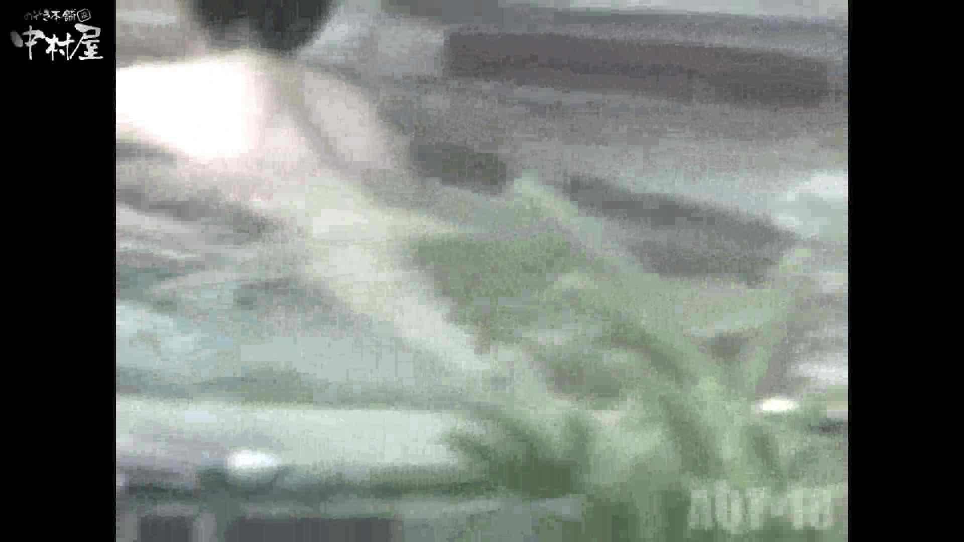Aquaな露天風呂Vol.882潜入盗撮露天風呂十八判湯 其の二 OLエロ画像 覗きスケベ動画紹介 78PICs 38
