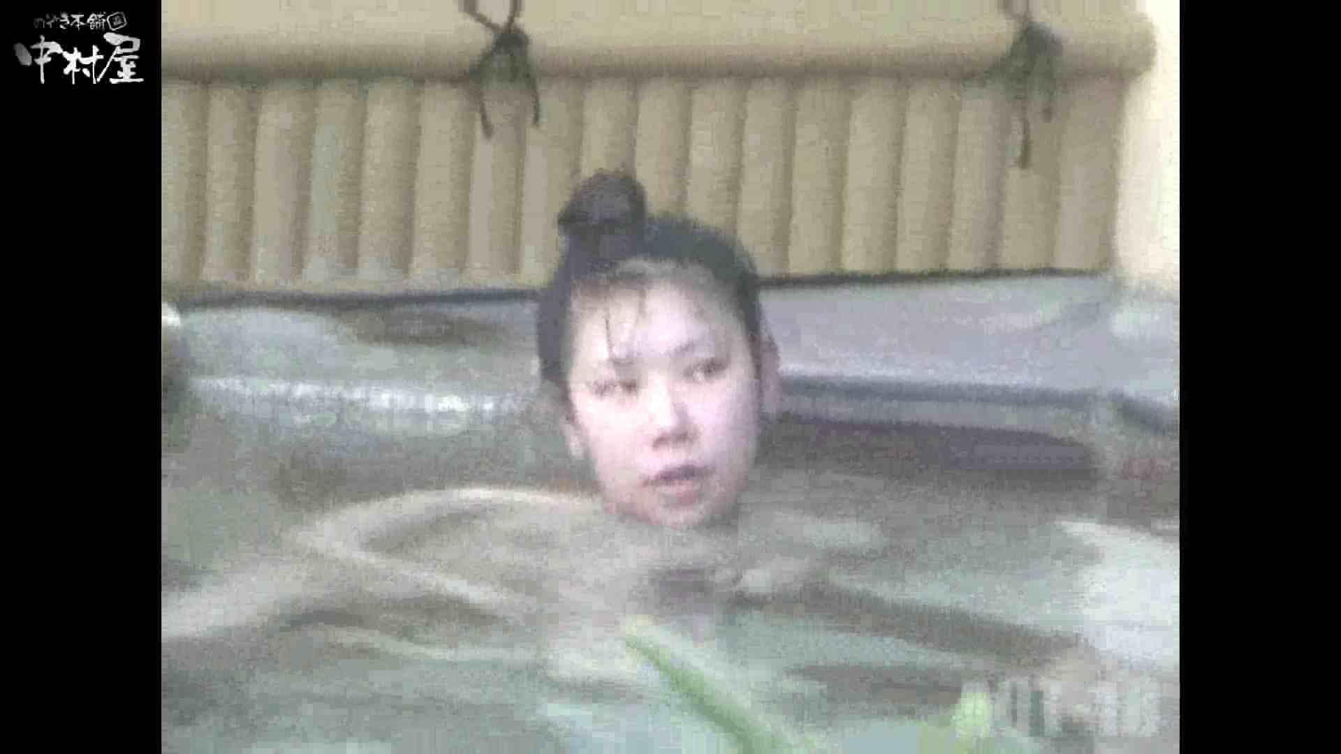 Aquaな露天風呂Vol.882潜入盗撮露天風呂十八判湯 其の二 盗撮 オマンコ動画キャプチャ 78PICs 51