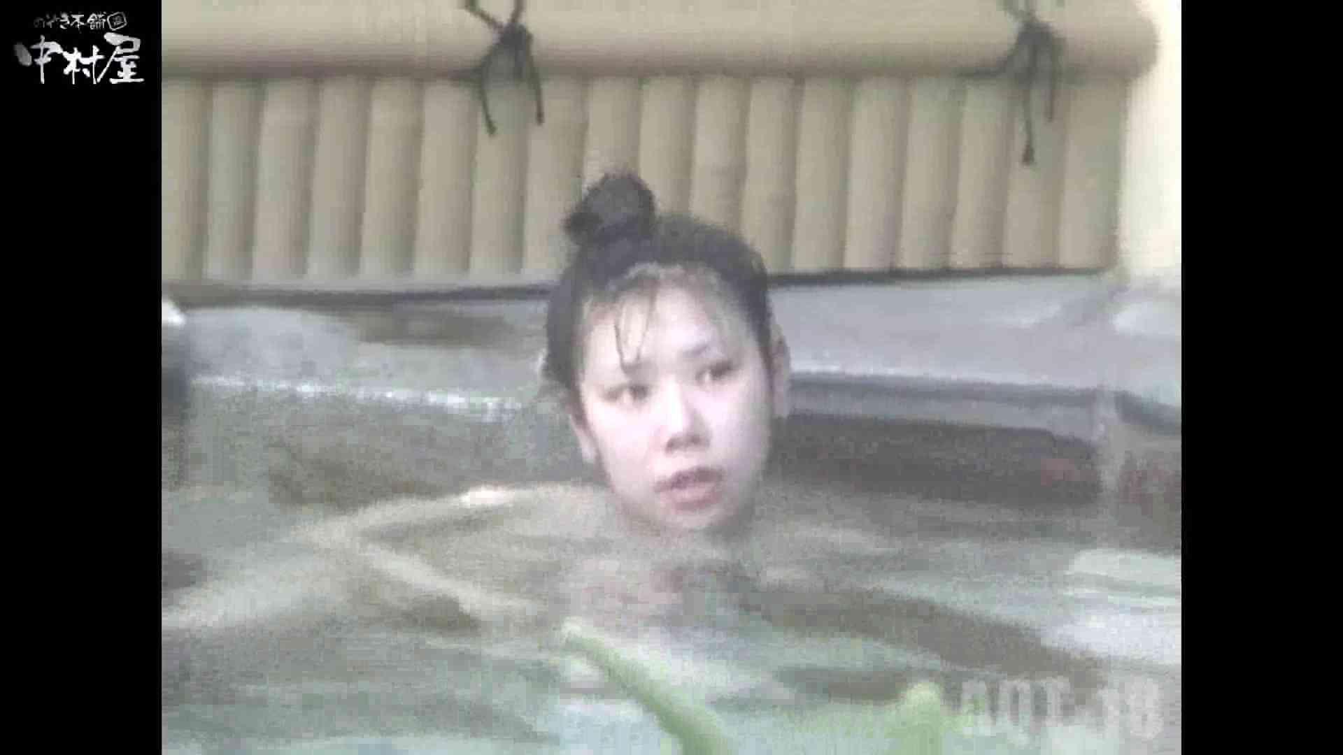 Aquaな露天風呂Vol.882潜入盗撮露天風呂十八判湯 其の二 露天 | 潜入  78PICs 53