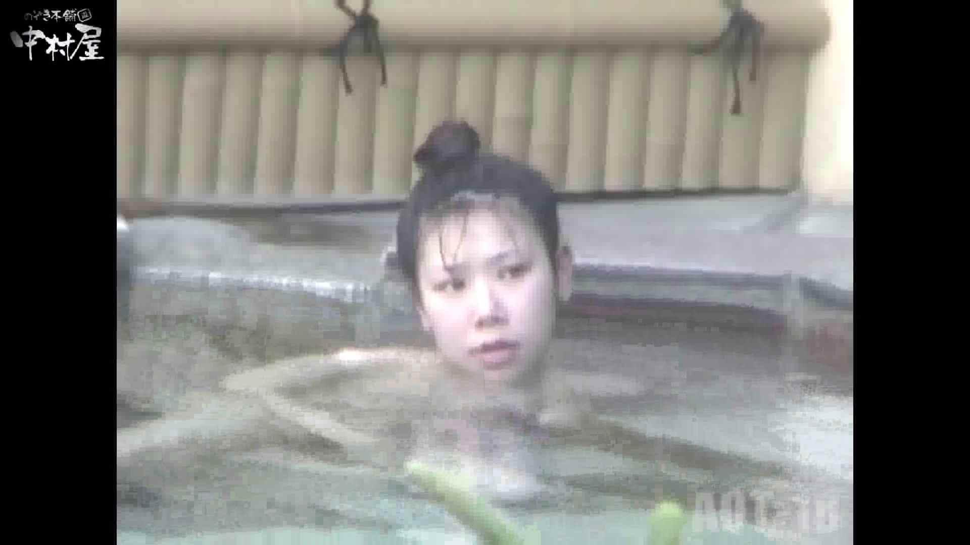 Aquaな露天風呂Vol.882潜入盗撮露天風呂十八判湯 其の二 露天 | 潜入  78PICs 57