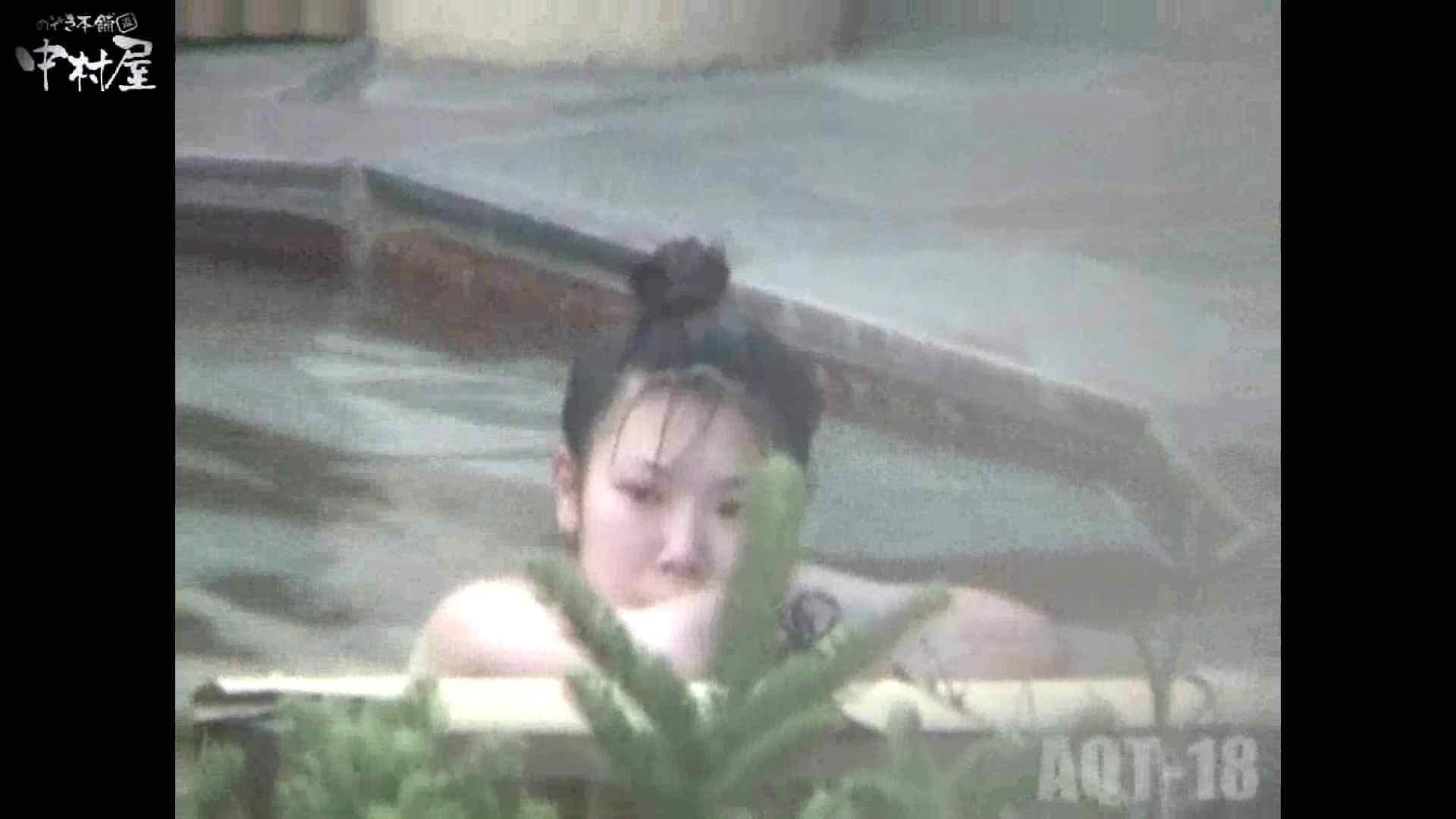 Aquaな露天風呂Vol.882潜入盗撮露天風呂十八判湯 其の二 露天  78PICs 68