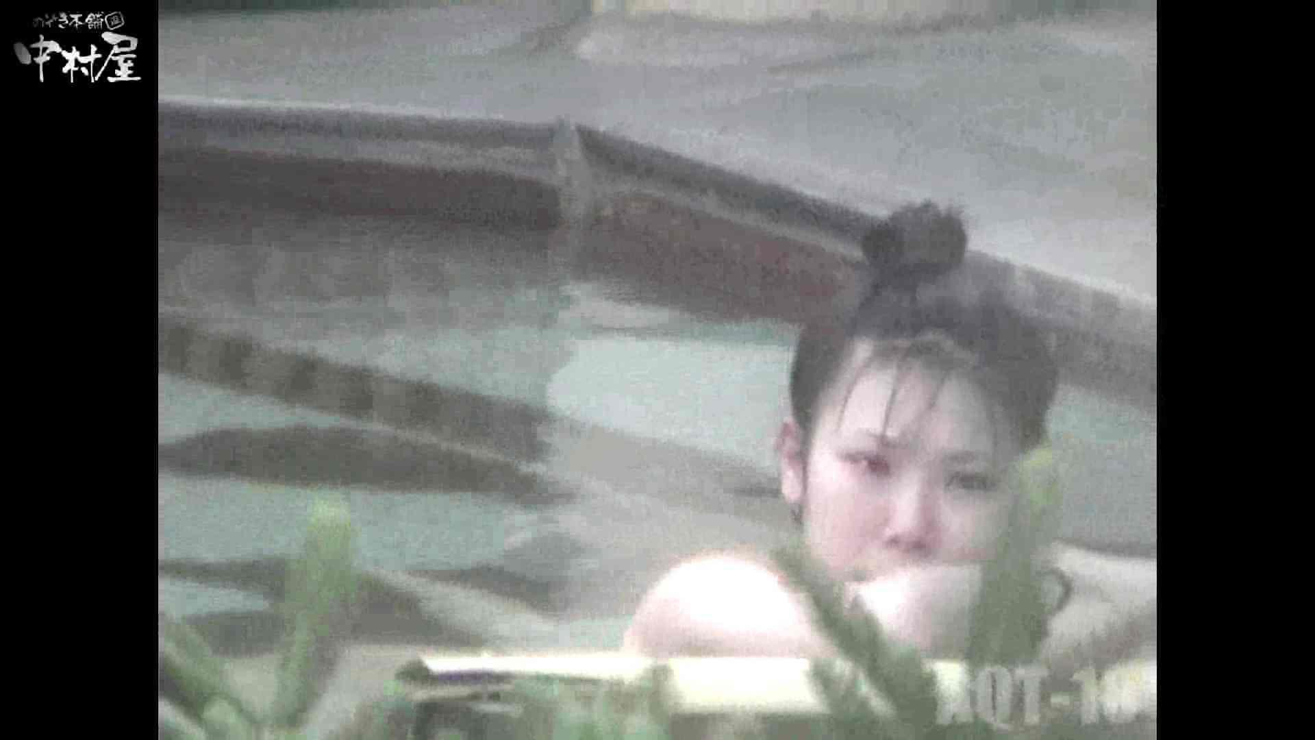 Aquaな露天風呂Vol.882潜入盗撮露天風呂十八判湯 其の二 盗撮 オマンコ動画キャプチャ 78PICs 71