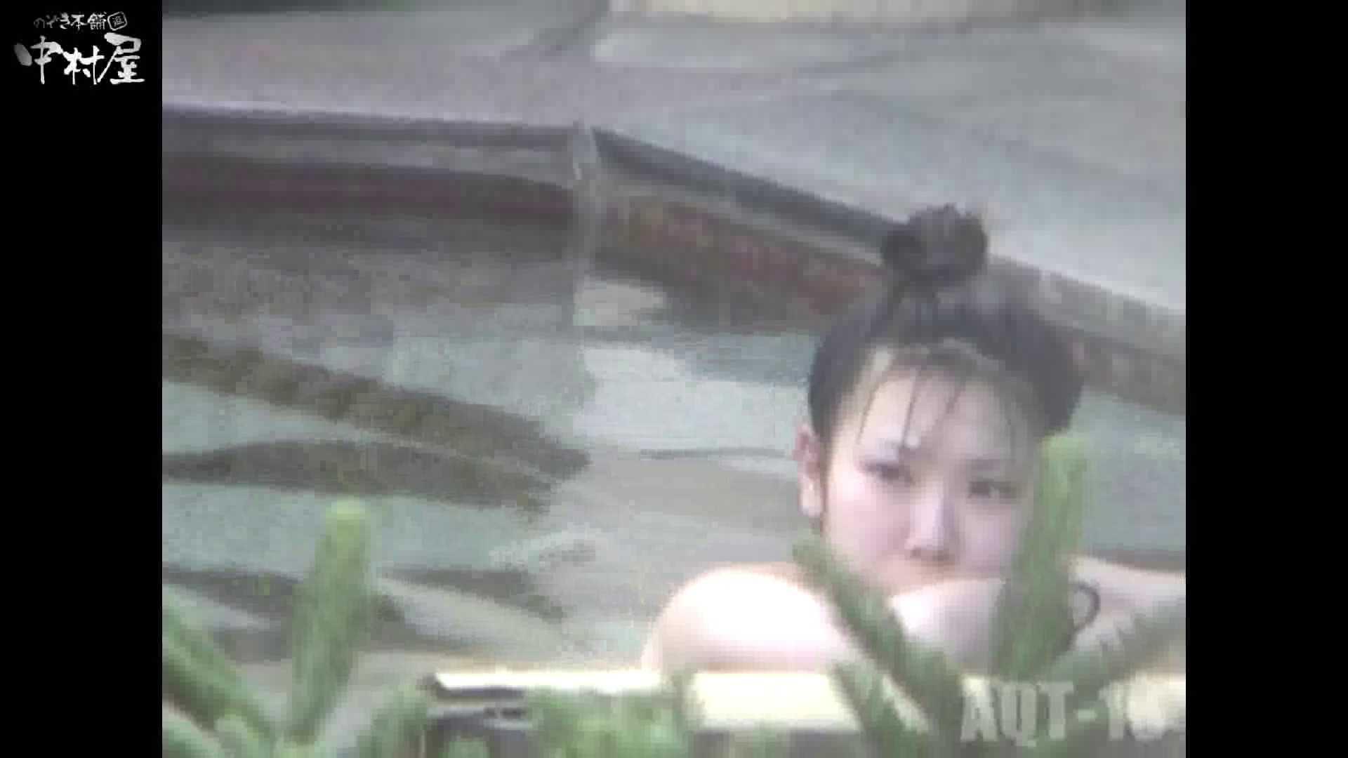 Aquaな露天風呂Vol.882潜入盗撮露天風呂十八判湯 其の二 露天  78PICs 72