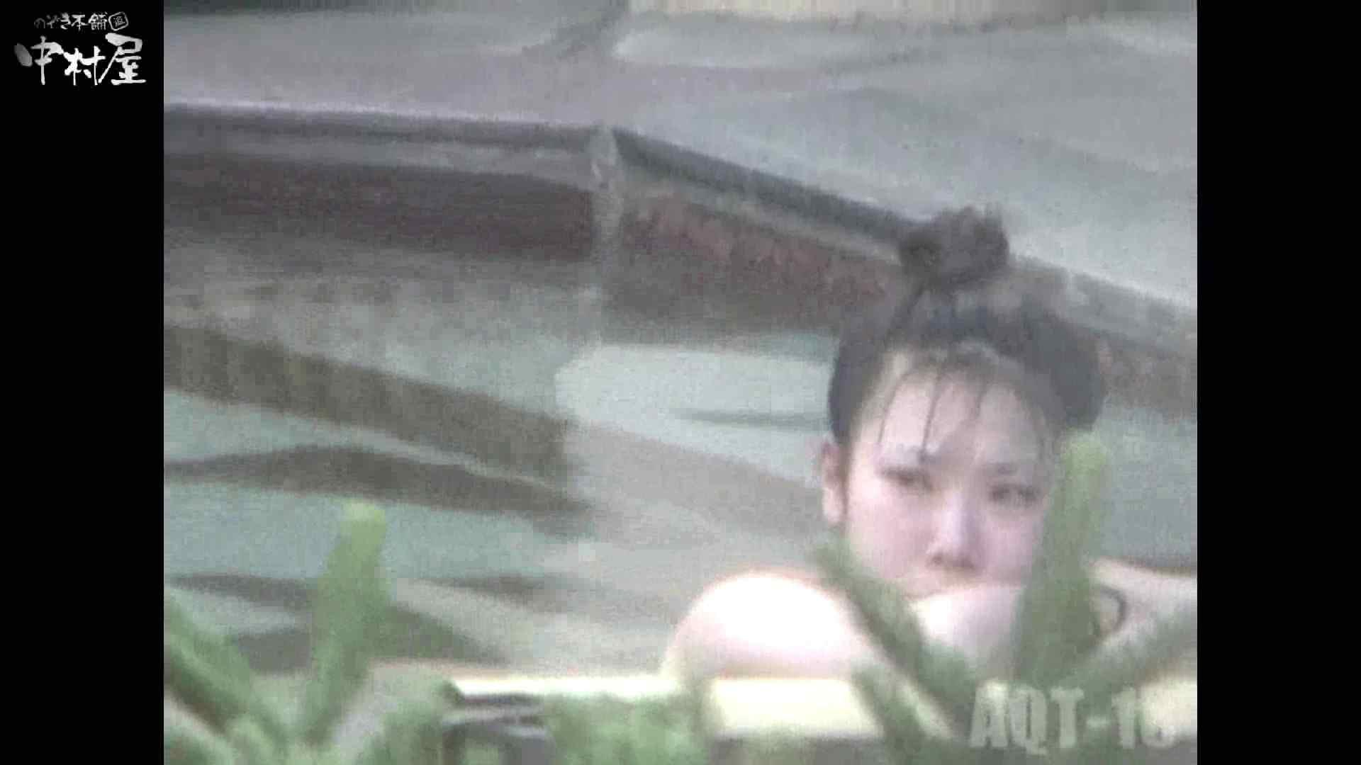 Aquaな露天風呂Vol.882潜入盗撮露天風呂十八判湯 其の二 露天 | 潜入  78PICs 77