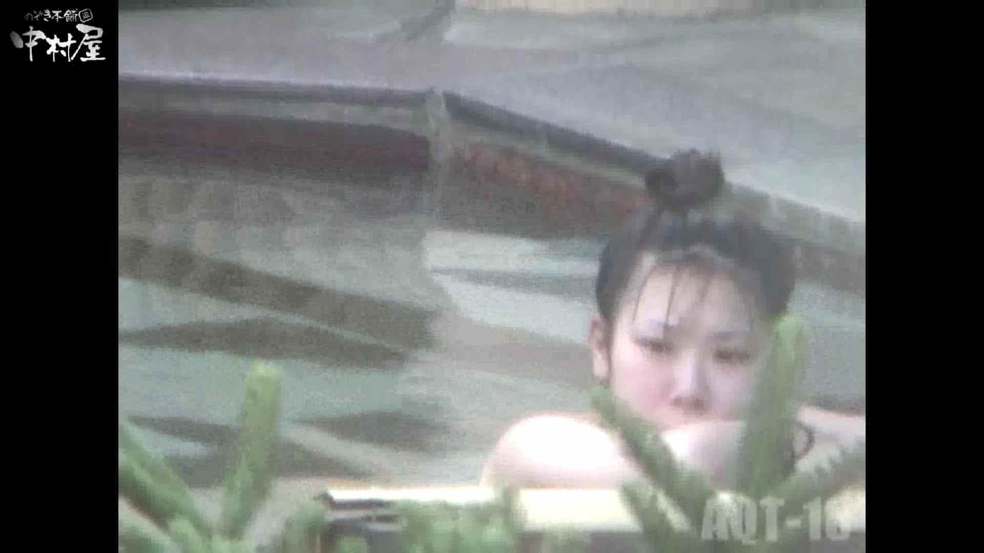 Aquaな露天風呂Vol.882潜入盗撮露天風呂十八判湯 其の二 OLエロ画像 覗きスケベ動画紹介 78PICs 78