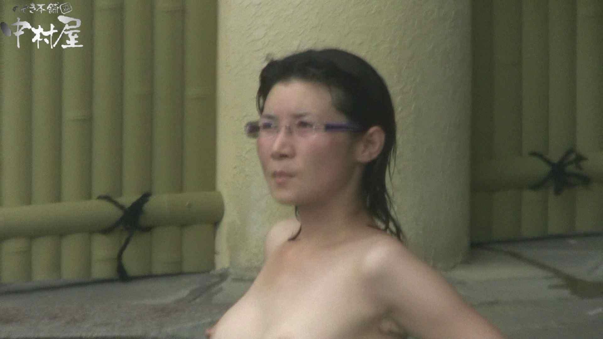 Aquaな露天風呂Vol.905 盗撮   OLエロ画像  67PICs 16