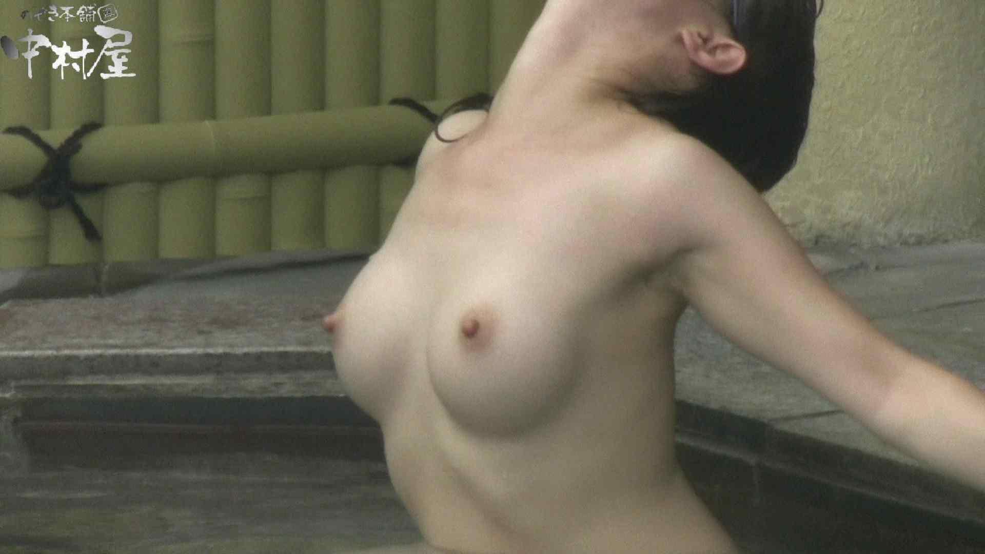 Aquaな露天風呂Vol.905 露天 エロ無料画像 67PICs 17