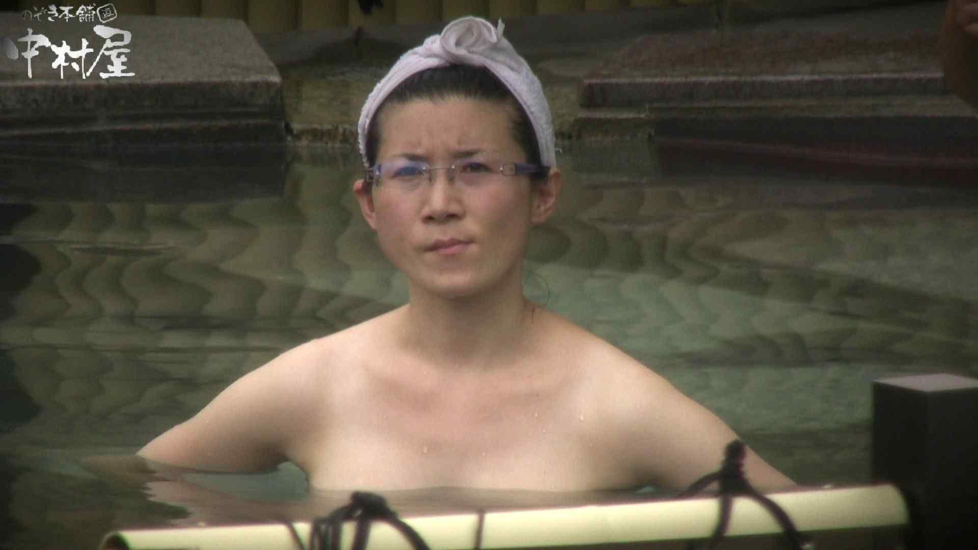 Aquaな露天風呂Vol.905 盗撮   OLエロ画像  67PICs 25