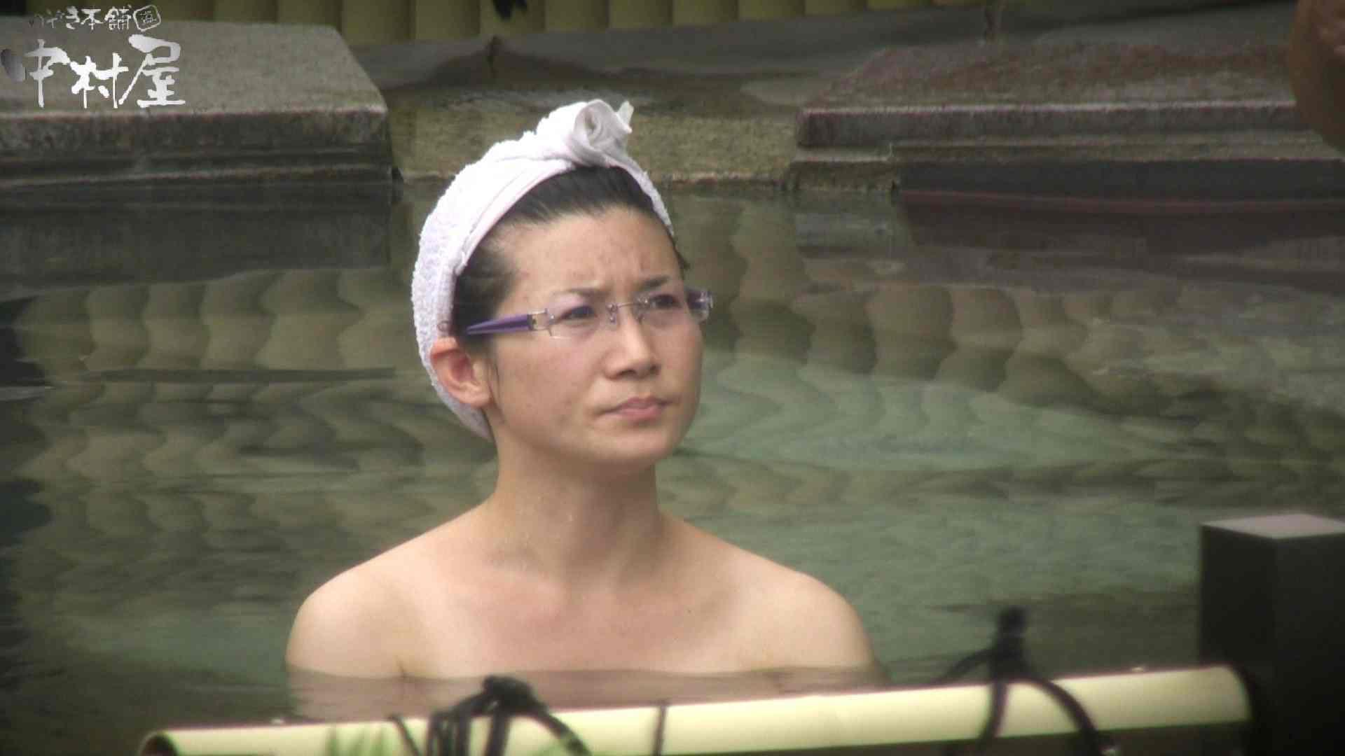 Aquaな露天風呂Vol.905 露天 エロ無料画像 67PICs 26