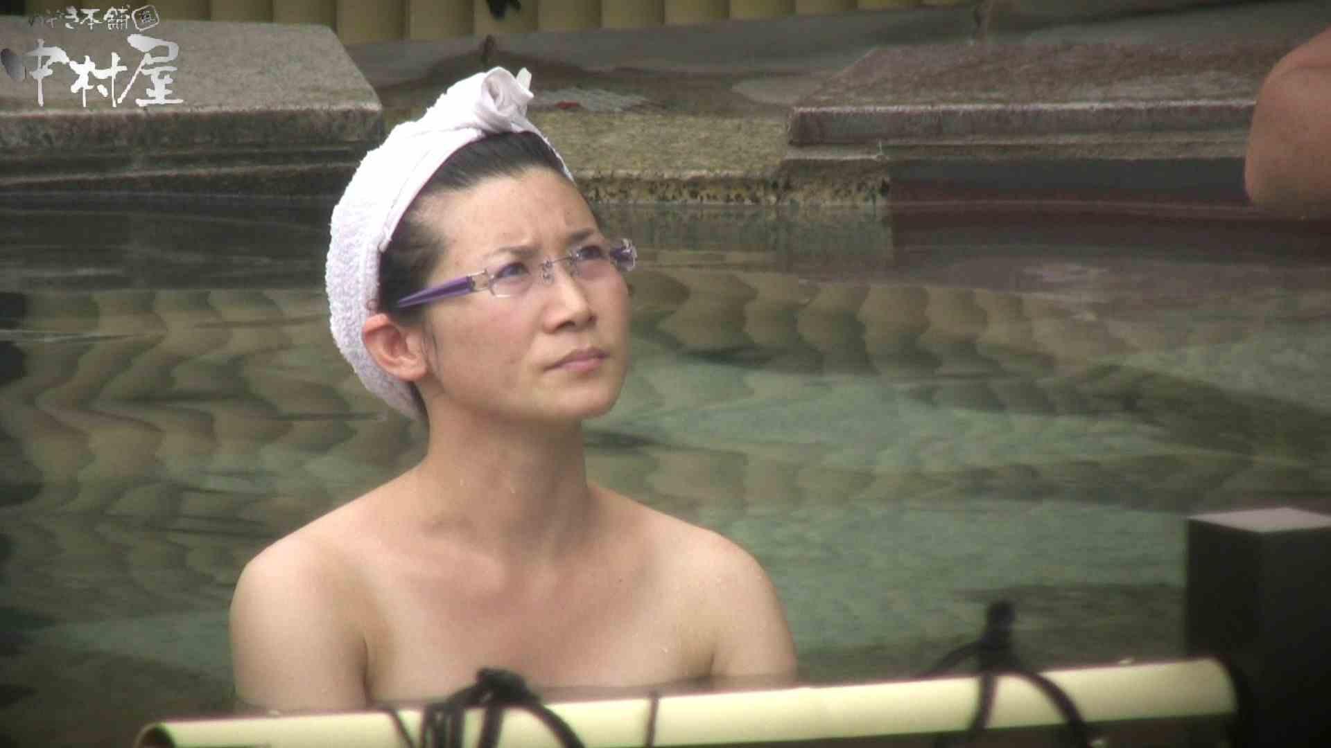 Aquaな露天風呂Vol.905 露天 エロ無料画像 67PICs 29