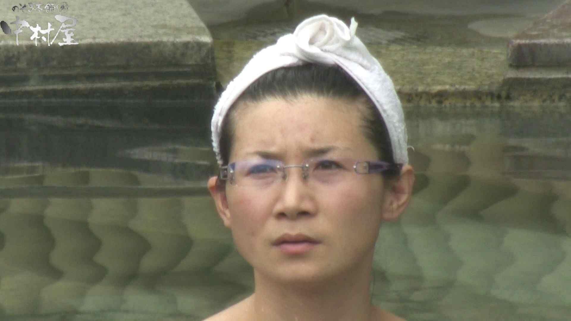 Aquaな露天風呂Vol.905 盗撮  67PICs 30