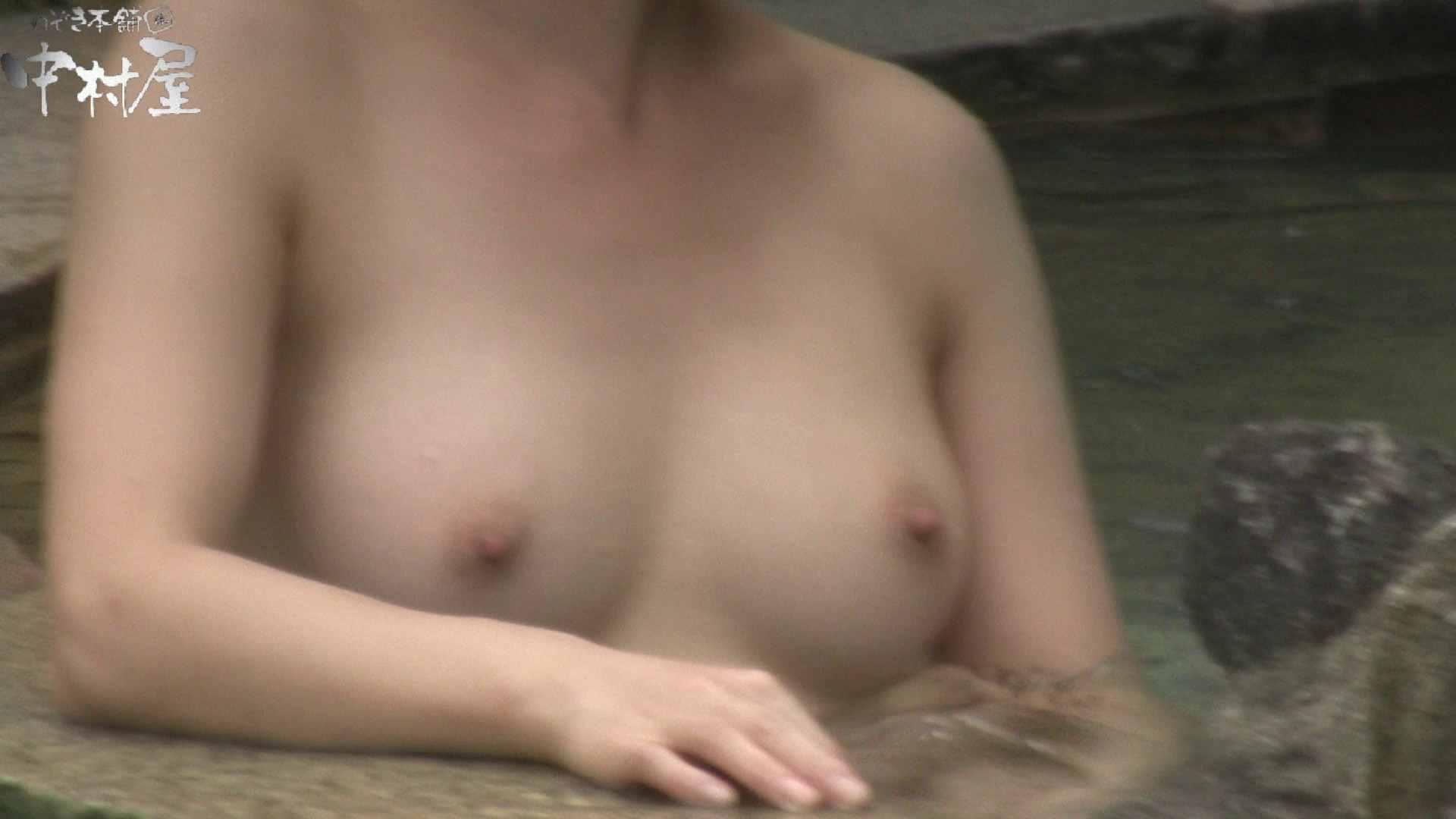Aquaな露天風呂Vol.905 盗撮   OLエロ画像  67PICs 61