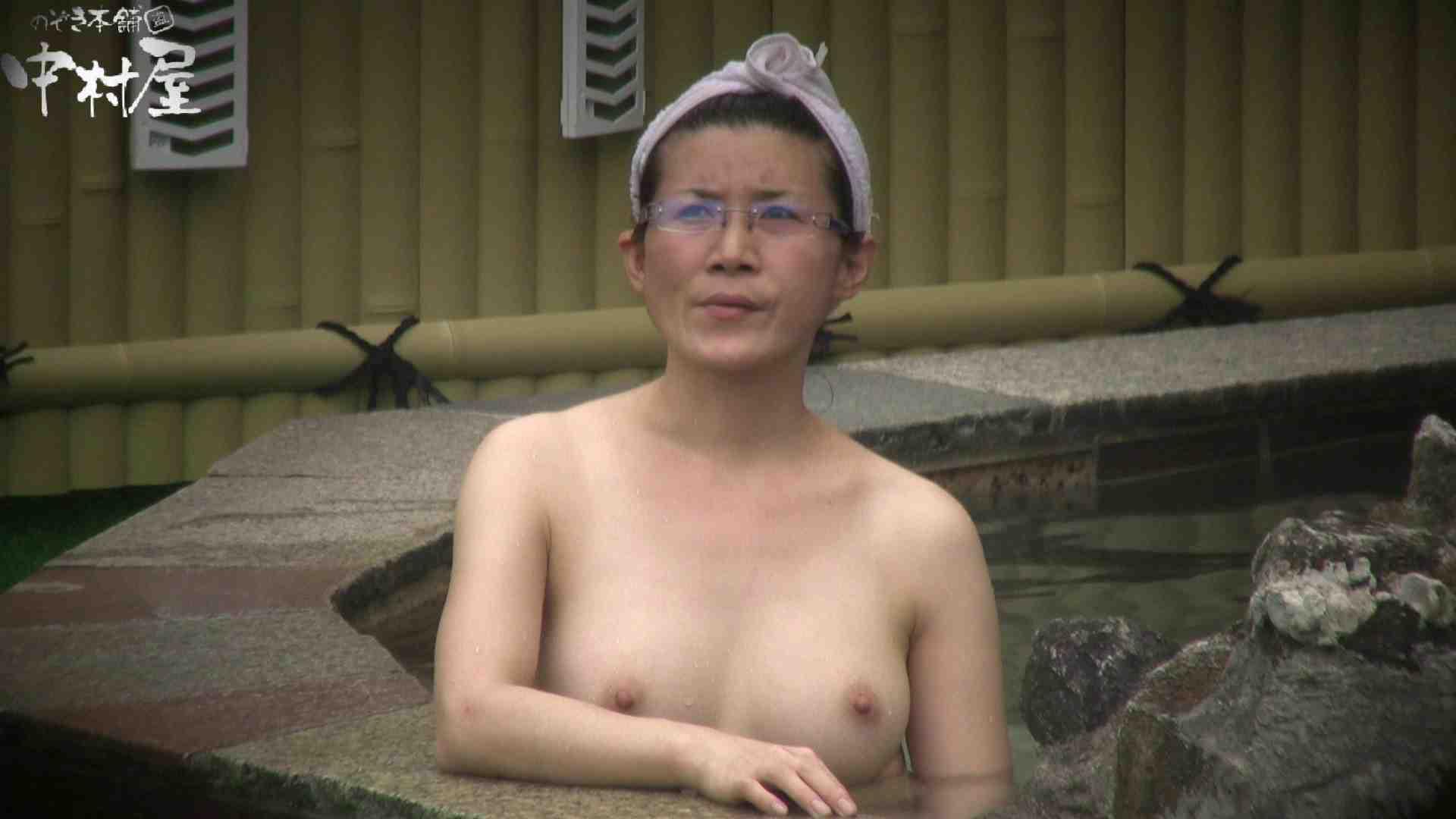Aquaな露天風呂Vol.905 盗撮  67PICs 66