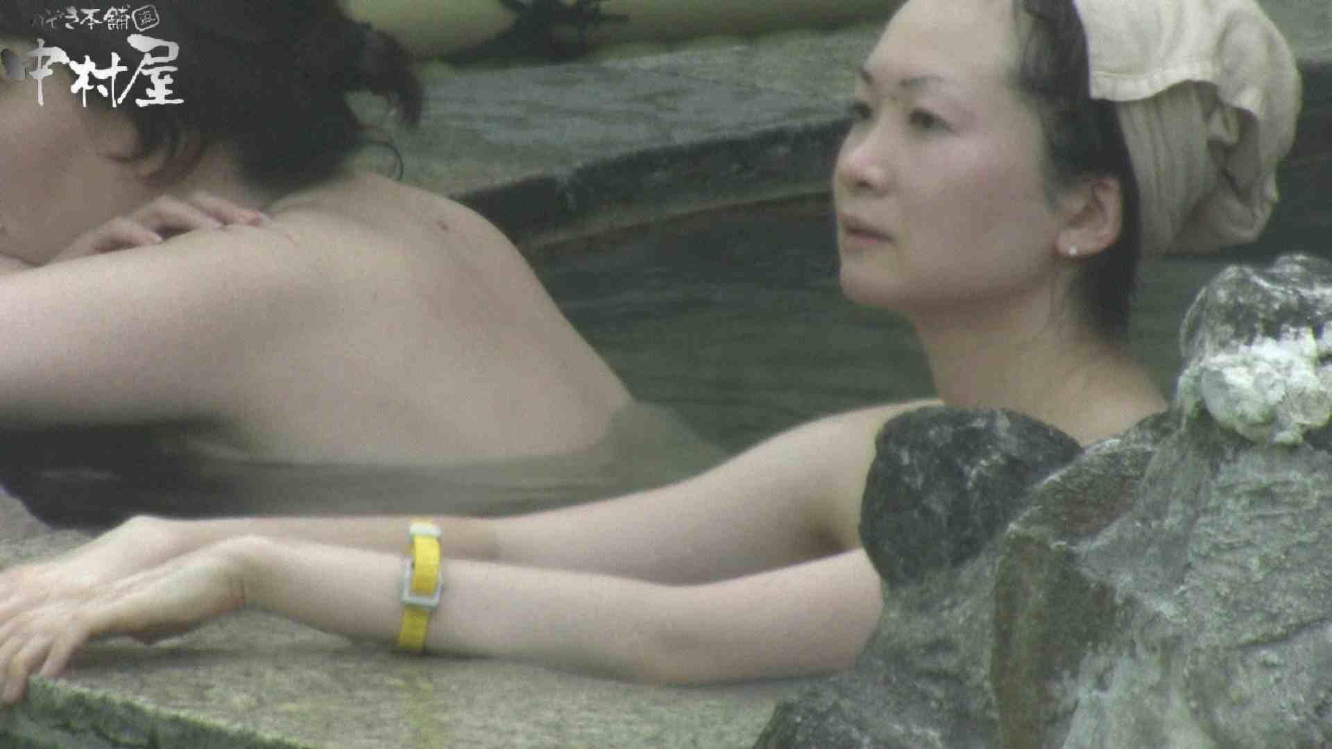 Aquaな露天風呂Vol.906 盗撮 オメコ動画キャプチャ 29PICs 17