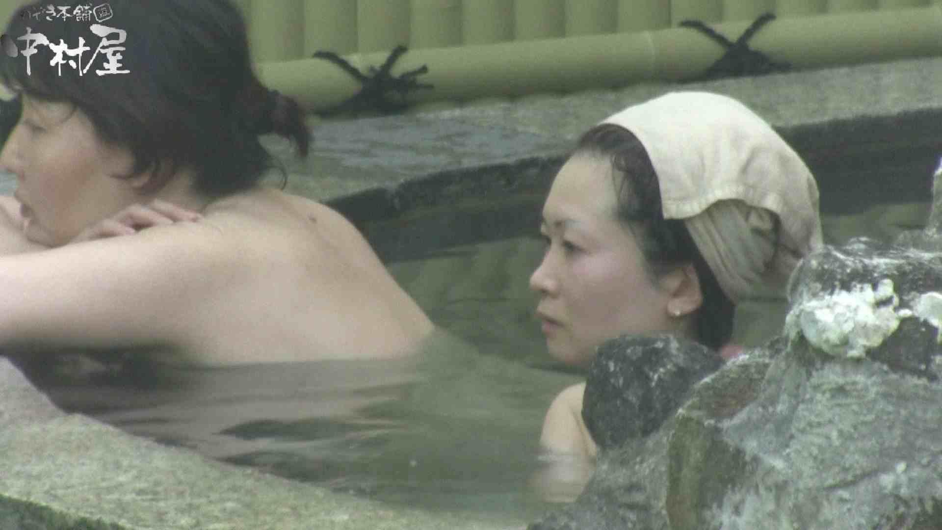 Aquaな露天風呂Vol.906 盗撮 オメコ動画キャプチャ 29PICs 23