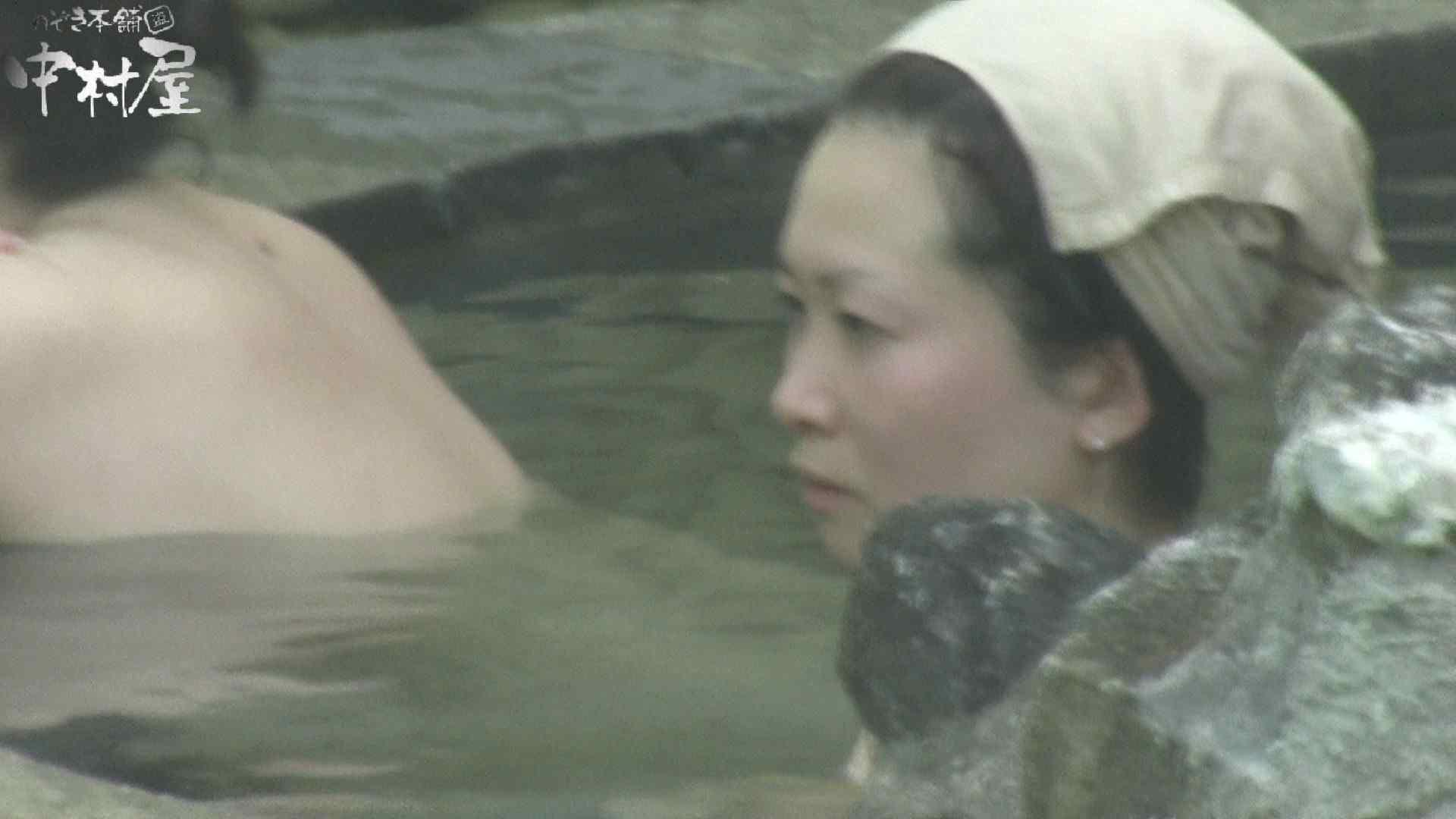 Aquaな露天風呂Vol.906 OLエロ画像 | 露天  29PICs 25