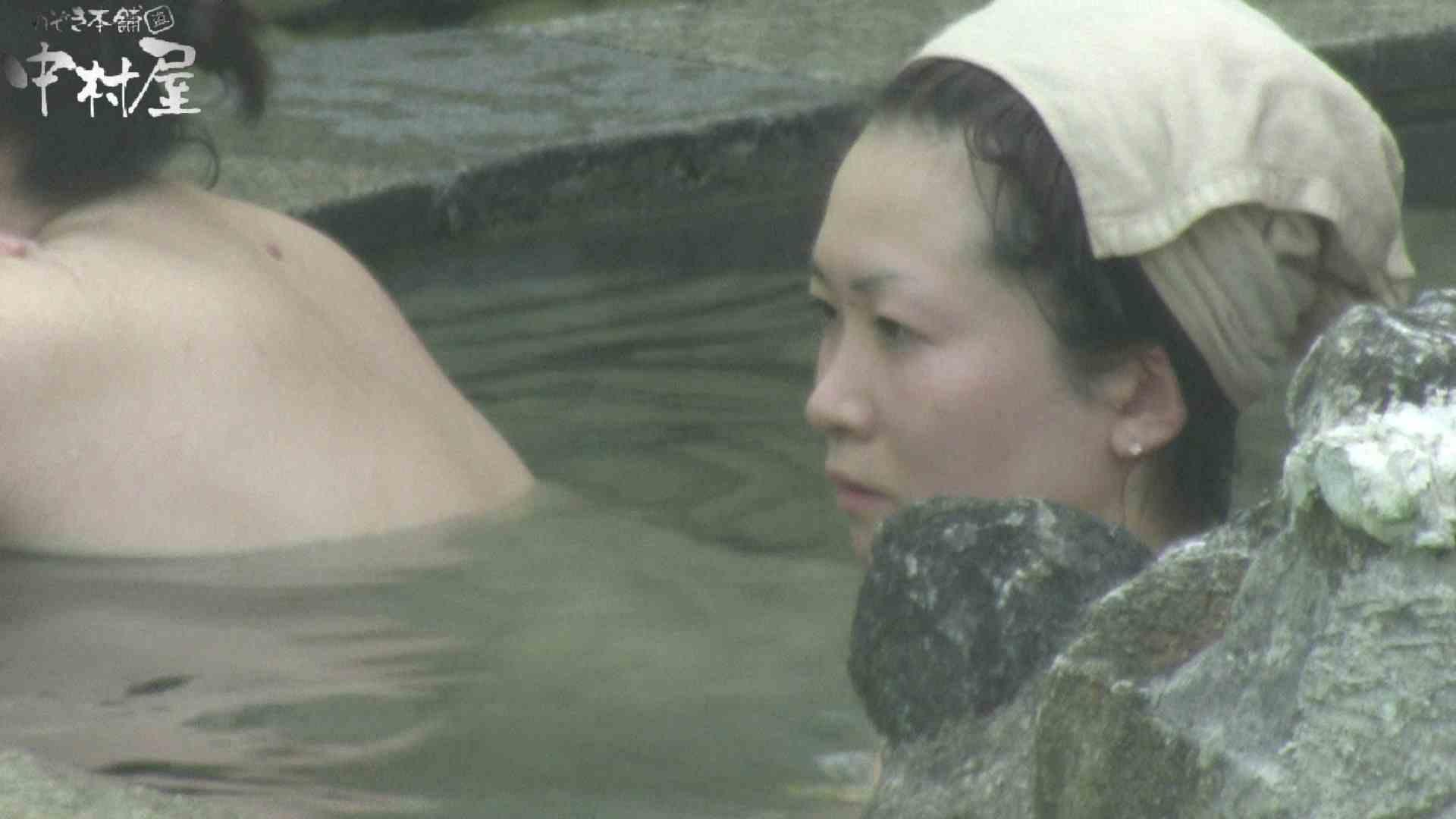 Aquaな露天風呂Vol.906 盗撮 オメコ動画キャプチャ 29PICs 26