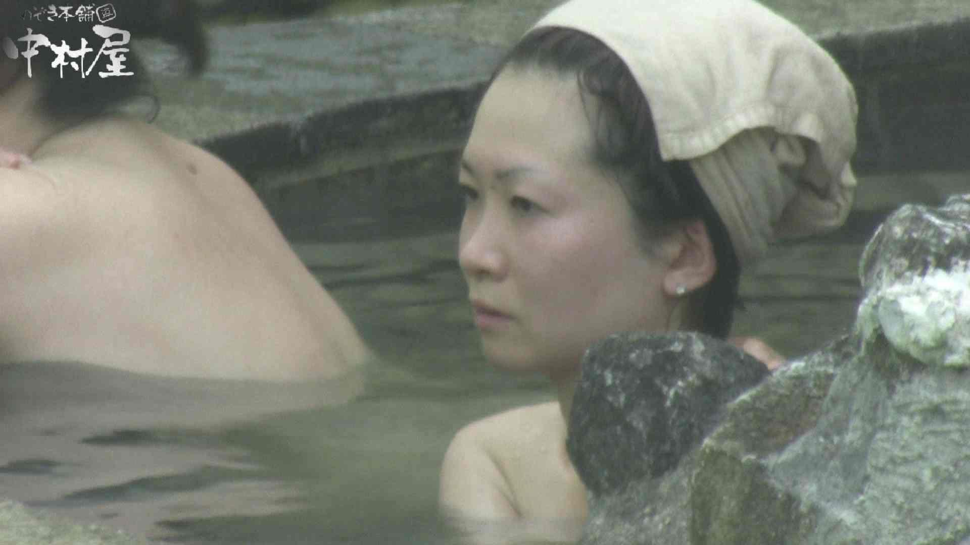 Aquaな露天風呂Vol.906 OLエロ画像  29PICs 27