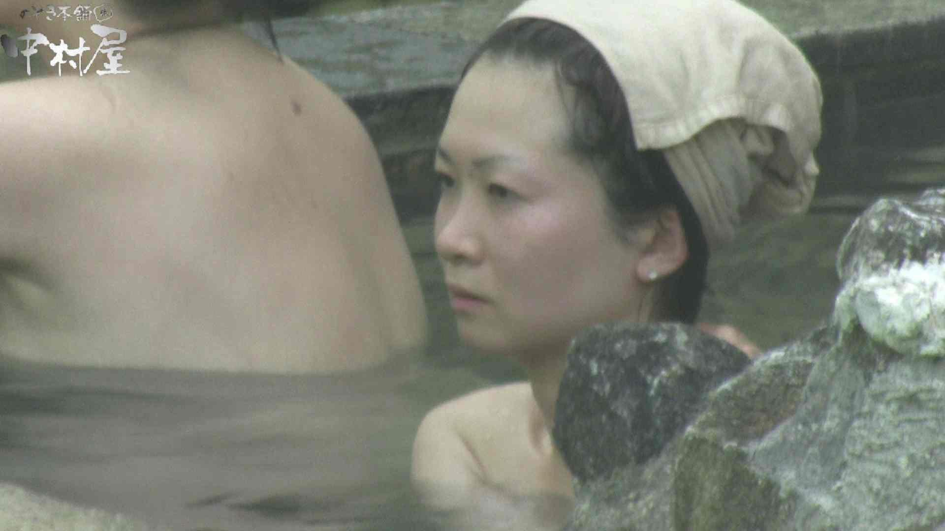 Aquaな露天風呂Vol.906 OLエロ画像 | 露天  29PICs 28