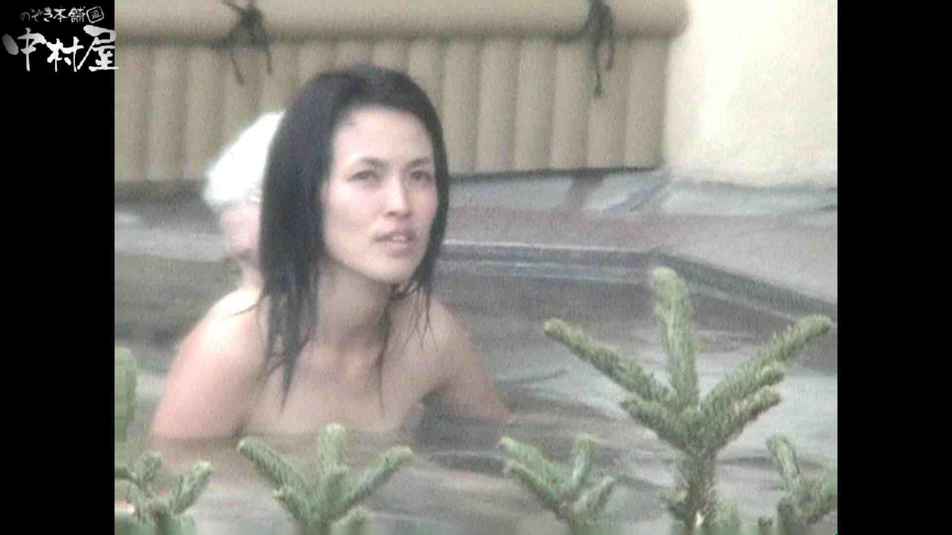 Aquaな露天風呂Vol.933 盗撮 おまんこ動画流出 78PICs 5
