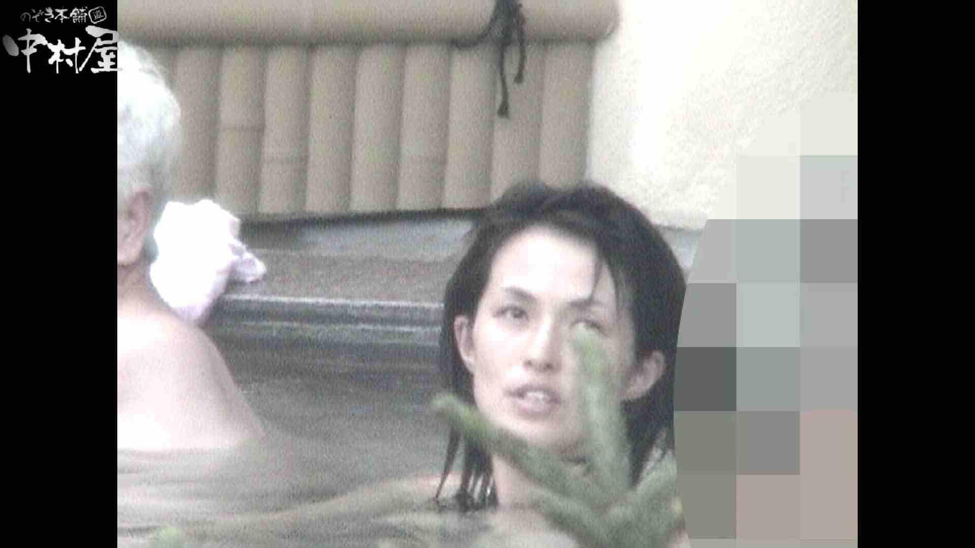 Aquaな露天風呂Vol.933 OLエロ画像   露天  78PICs 7
