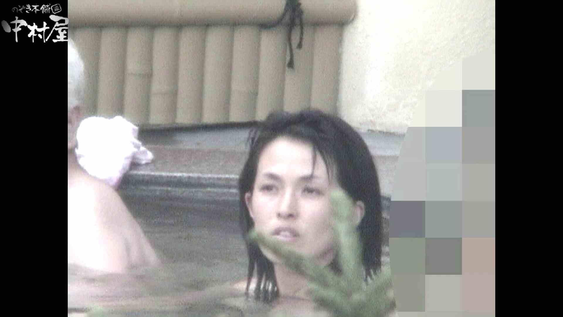 Aquaな露天風呂Vol.933 OLエロ画像  78PICs 9
