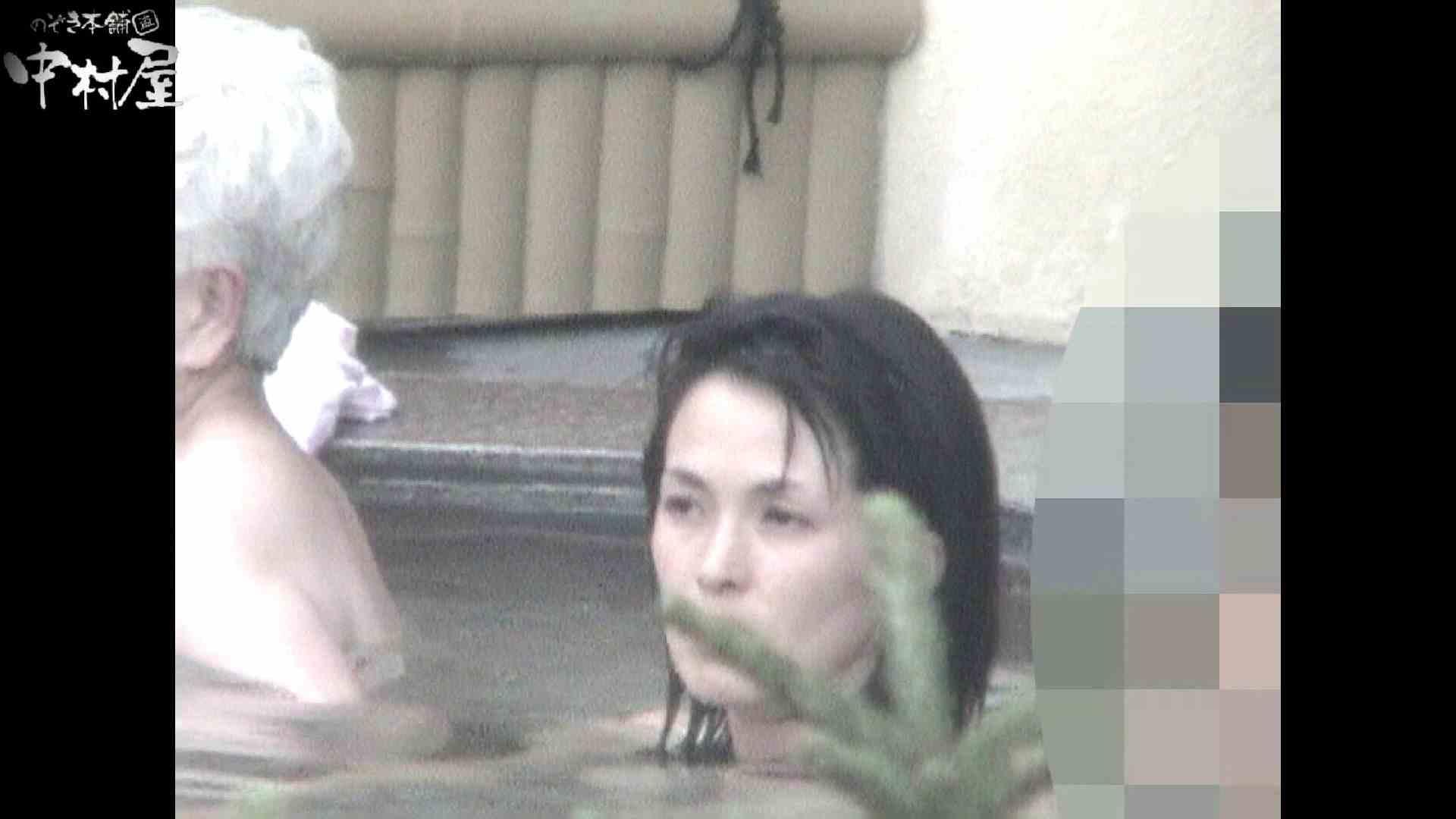 Aquaな露天風呂Vol.933 OLエロ画像  78PICs 12