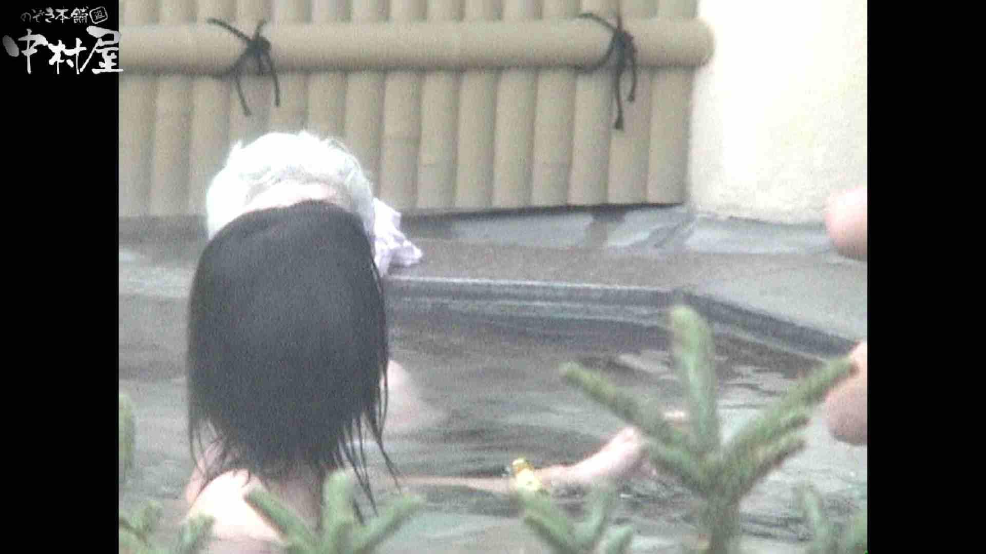 Aquaな露天風呂Vol.933 盗撮 おまんこ動画流出 78PICs 26