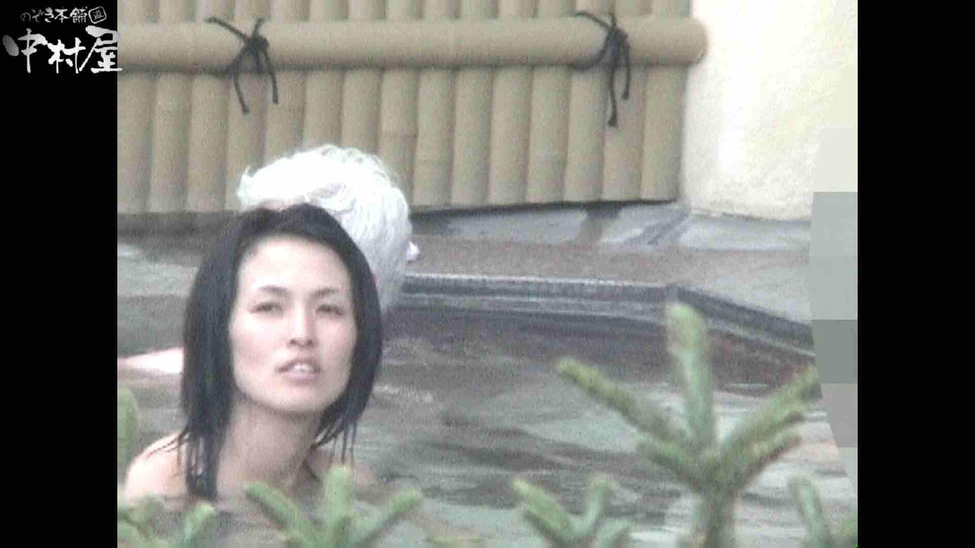 Aquaな露天風呂Vol.933 盗撮 おまんこ動画流出 78PICs 29